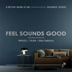 SOUNDS GOOD®︎