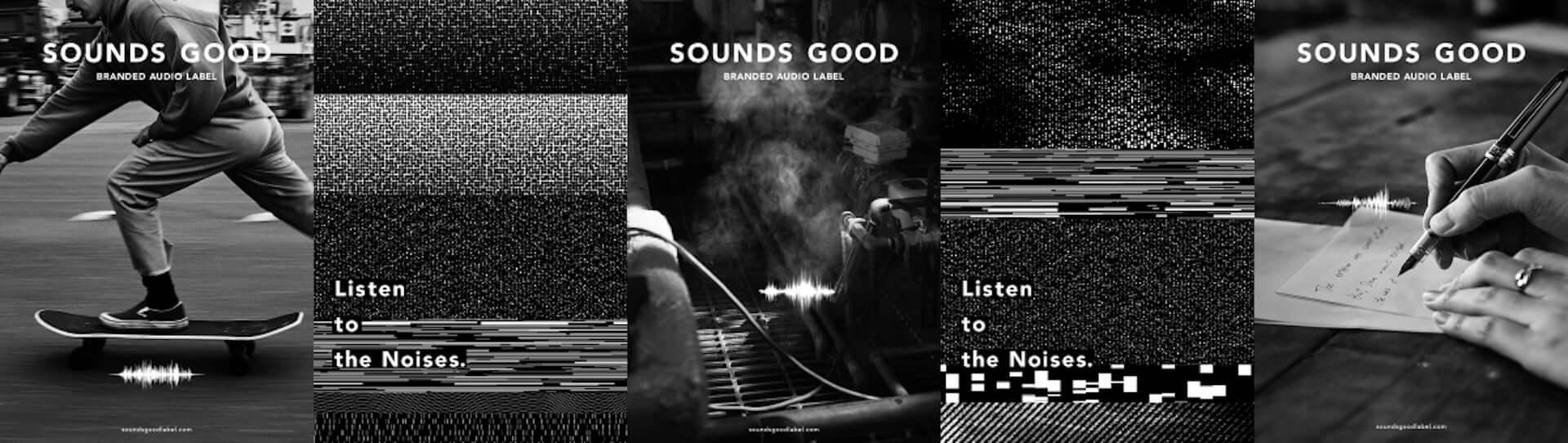 SOUNDS GOOD®︎とblock.fmのコラボ特番が本日放送|80KIDZ、TAAR、Shin Sakiuraが「ホームサンプリング」 music200527_soundsgood_6-1920x542