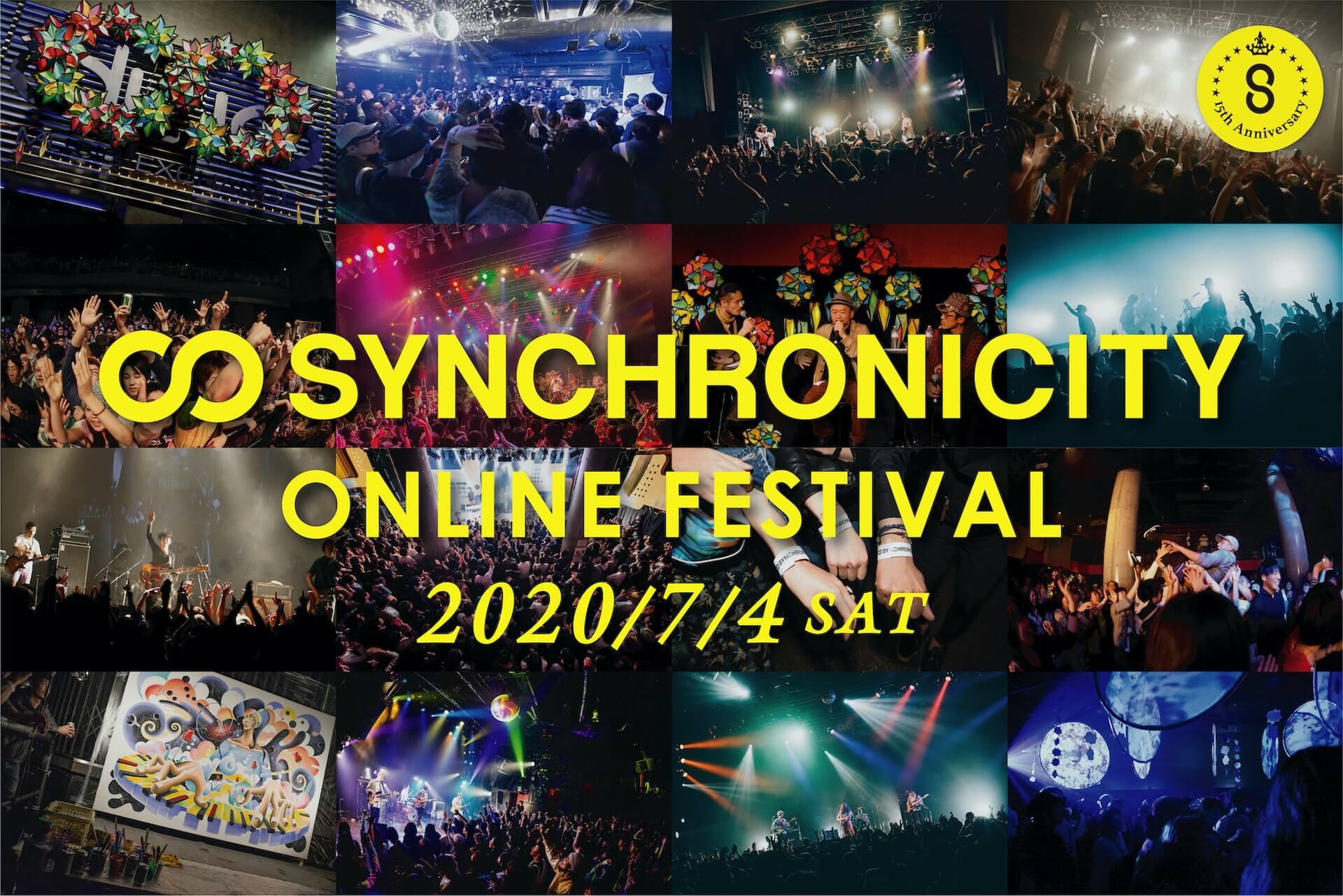 開催中止となった<SYNCHRONICITY>がオンラインフェスを開催!クラウドファンディングも延長決定 music200528_synchronicity_01
