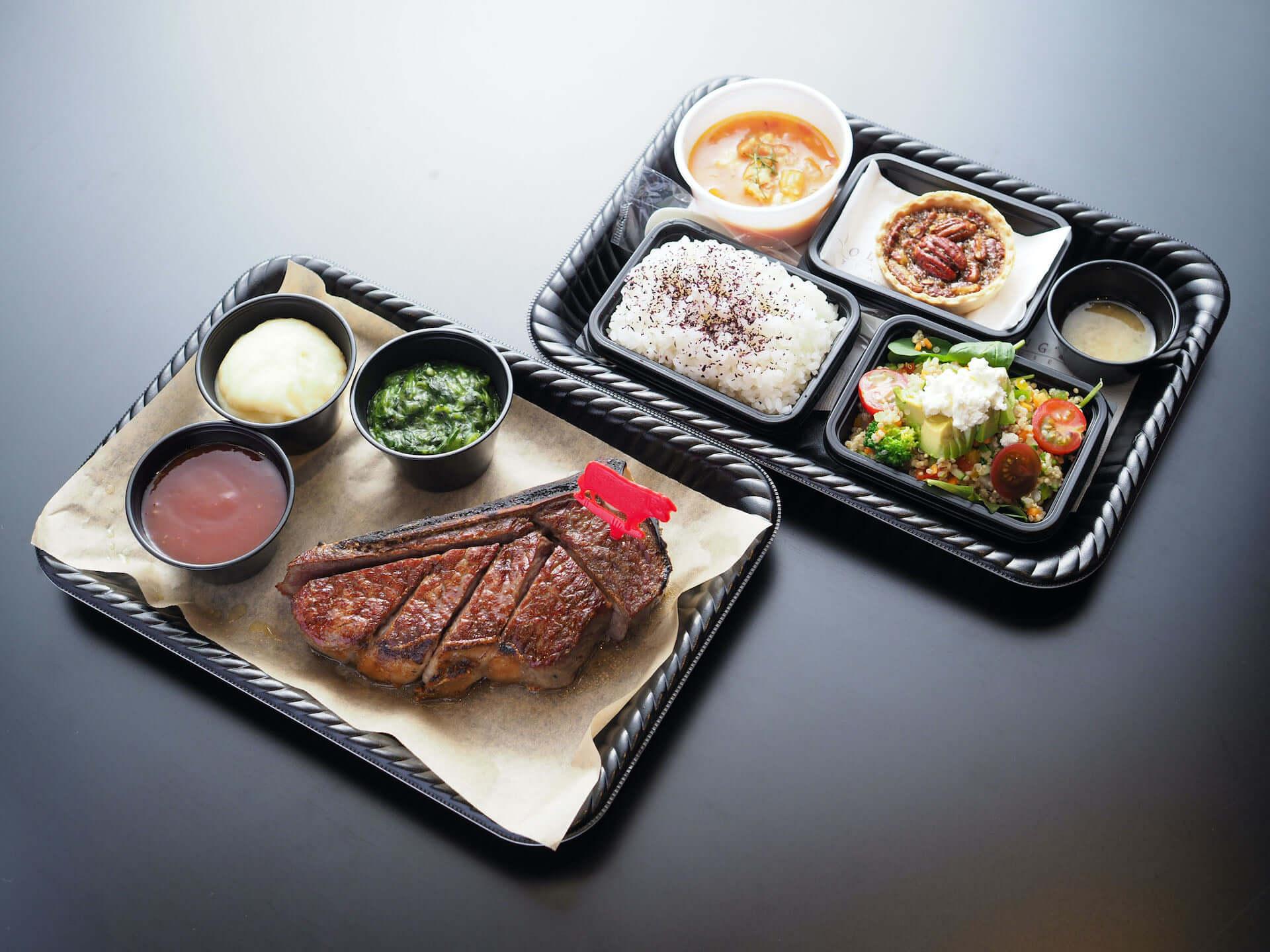 """おうちご飯に""""プライムグレード""""のお肉を!NY発ウルフギャング・ステーキハウスの弁当がテイクアウト限定で発売 gourmet200529_wolfgang_steak_3-1920x1440"""