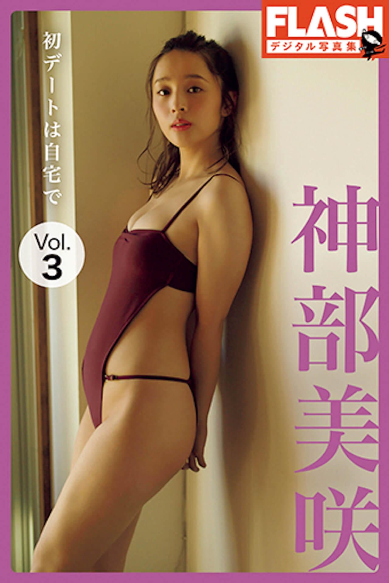 神部美咲が見せるエロチシズム漂う下着姿を大胆に披露!デジタル写真集を3週連続で発売&サイン入り生写真が当たるキャンペーンも art200529_jinbumisaki_4
