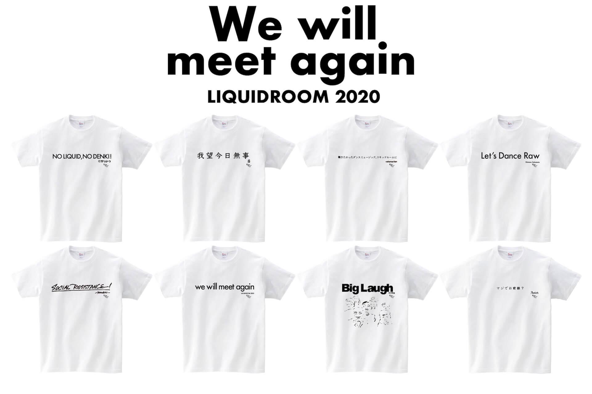 Awich、世に問う「お前誰T」 LIQUIDROOMとアーティストたちによるメッセージTシャツ・プロジェクト〈We will meet again〉より発表 music200529-liquidroom-awich-3