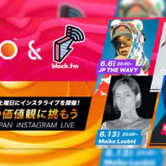 glo™ ×block.fmLIVE