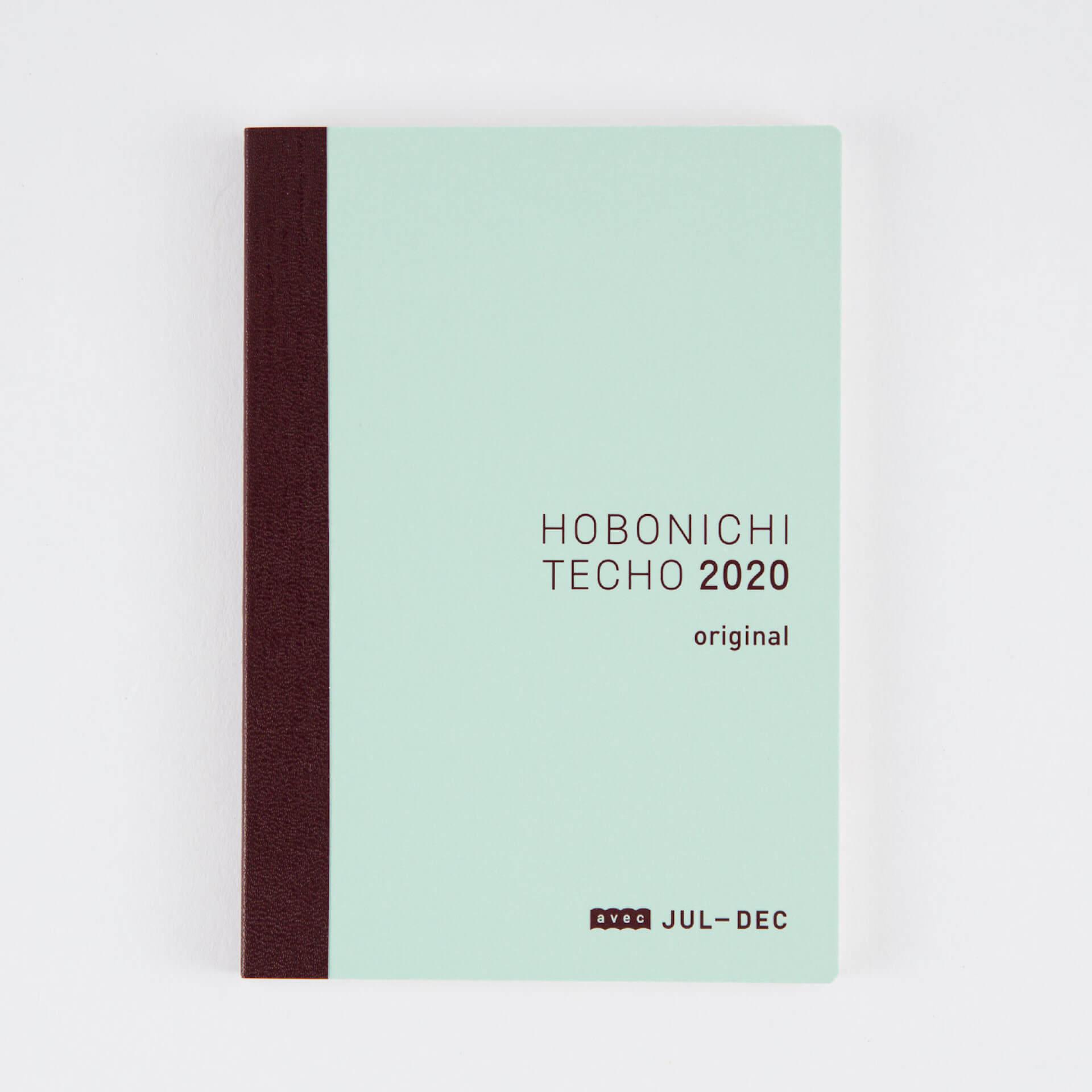 7月始まり・スリムサイズのほぼ日手帳『avec 後期』が販売開始!ほぼ日ストアで送料無料キャンペーンも実施中 ac200601_hobonichi_avec_02