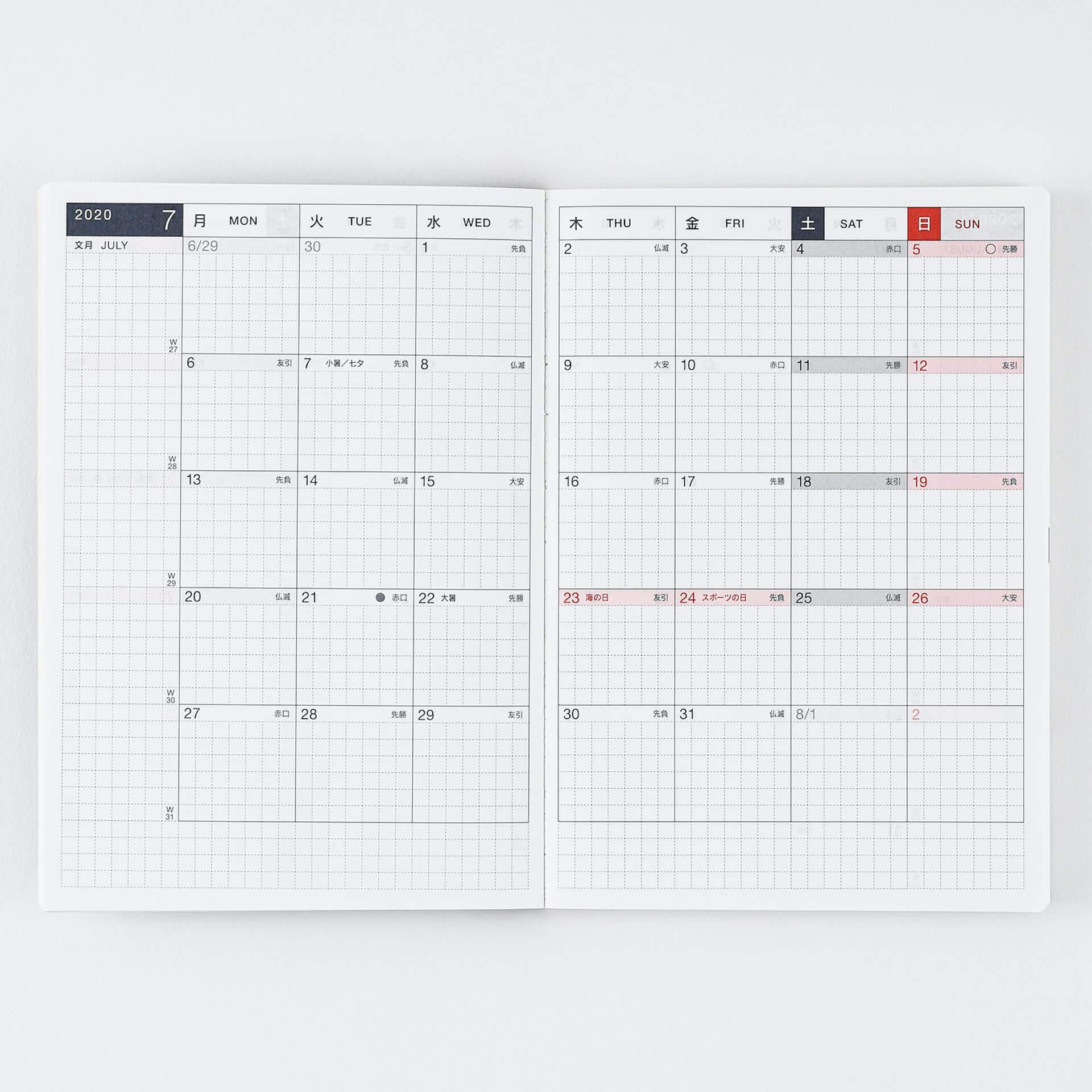 7月始まり・スリムサイズのほぼ日手帳『avec 後期』が販売開始!ほぼ日ストアで送料無料キャンペーンも実施中 ac200601_hobonichi_avec_03