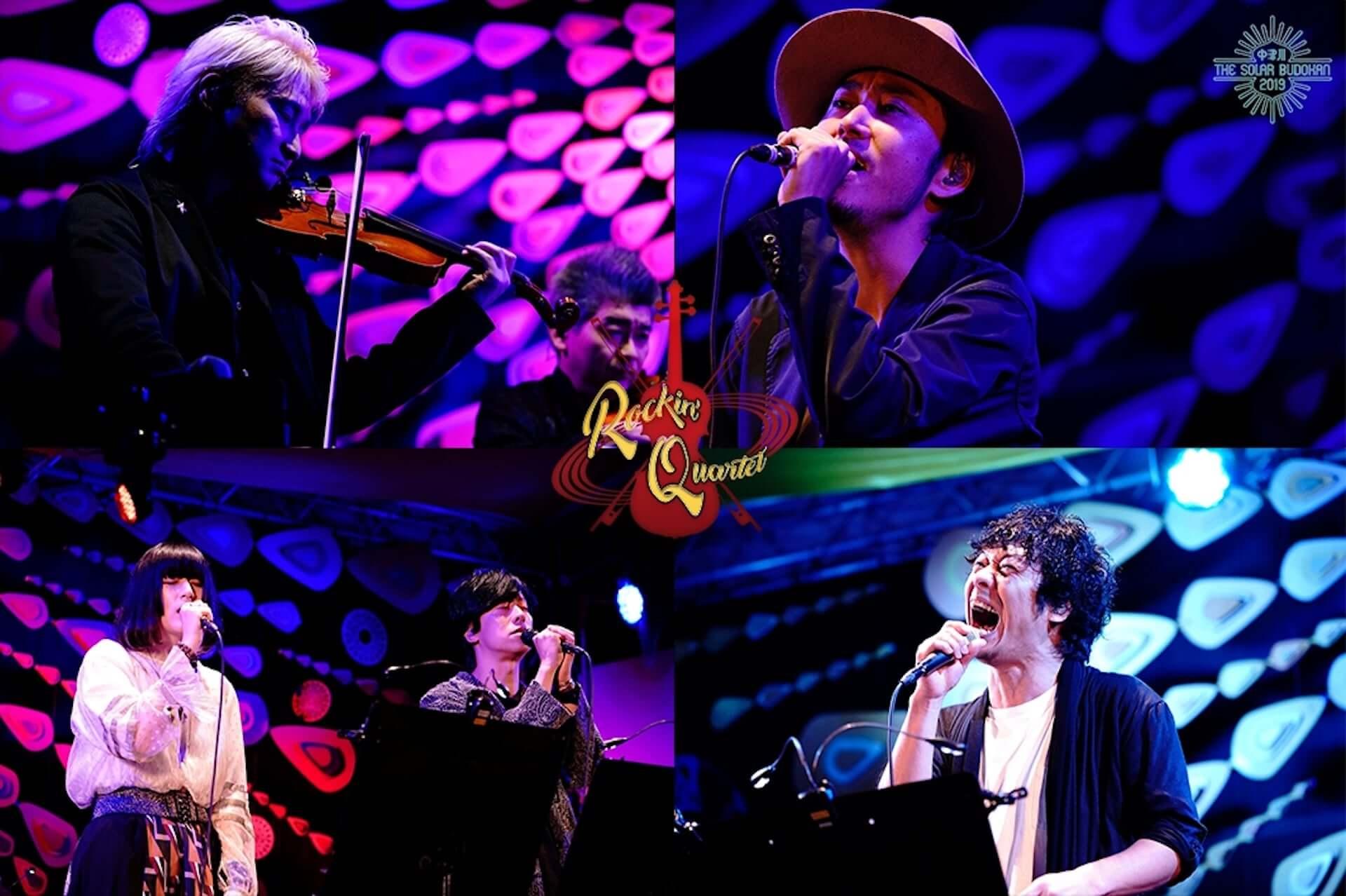 音楽のための新プロジェクト「LIVE LOVERS」が始動 奥田民生、横山剣、牧達弥のコメント動画に加えてライブ映像など続々公開 music200601_live_lovers_1-1920x1278