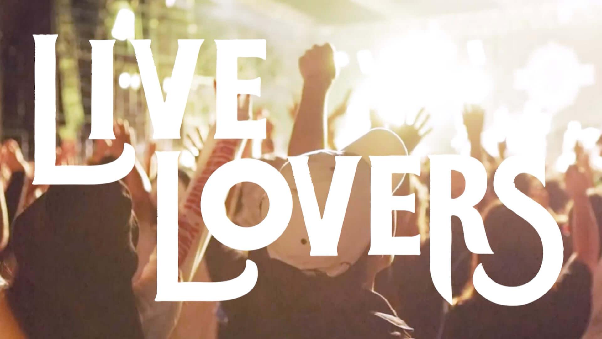 音楽のための新プロジェクト「LIVE LOVERS」が始動 奥田民生、横山剣、牧達弥のコメント動画に加えてライブ映像など続々公開 music200601_live_lovers_2-1920x1081