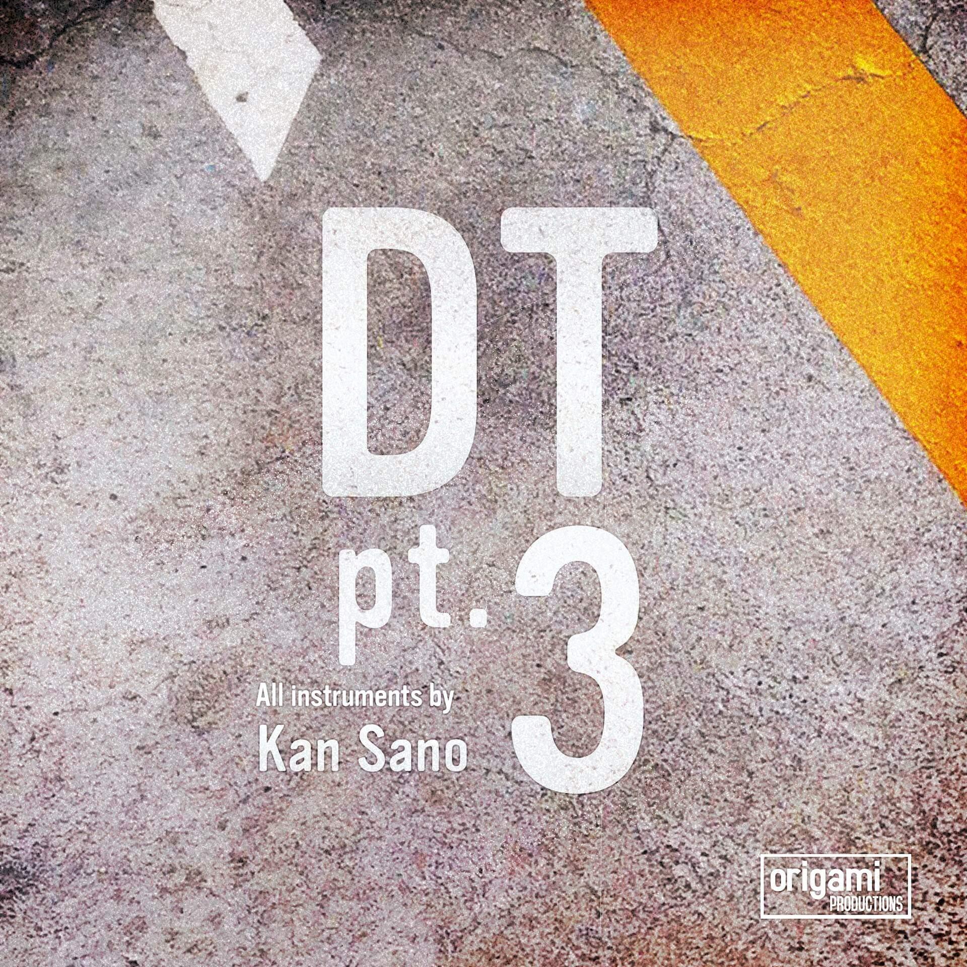 """Kan Sano新曲""""DT pt.3""""の一般公募で集まったダンス映像150本を凝縮したMVが公開!本人コメントも到着 music200603_kan_sano_2"""
