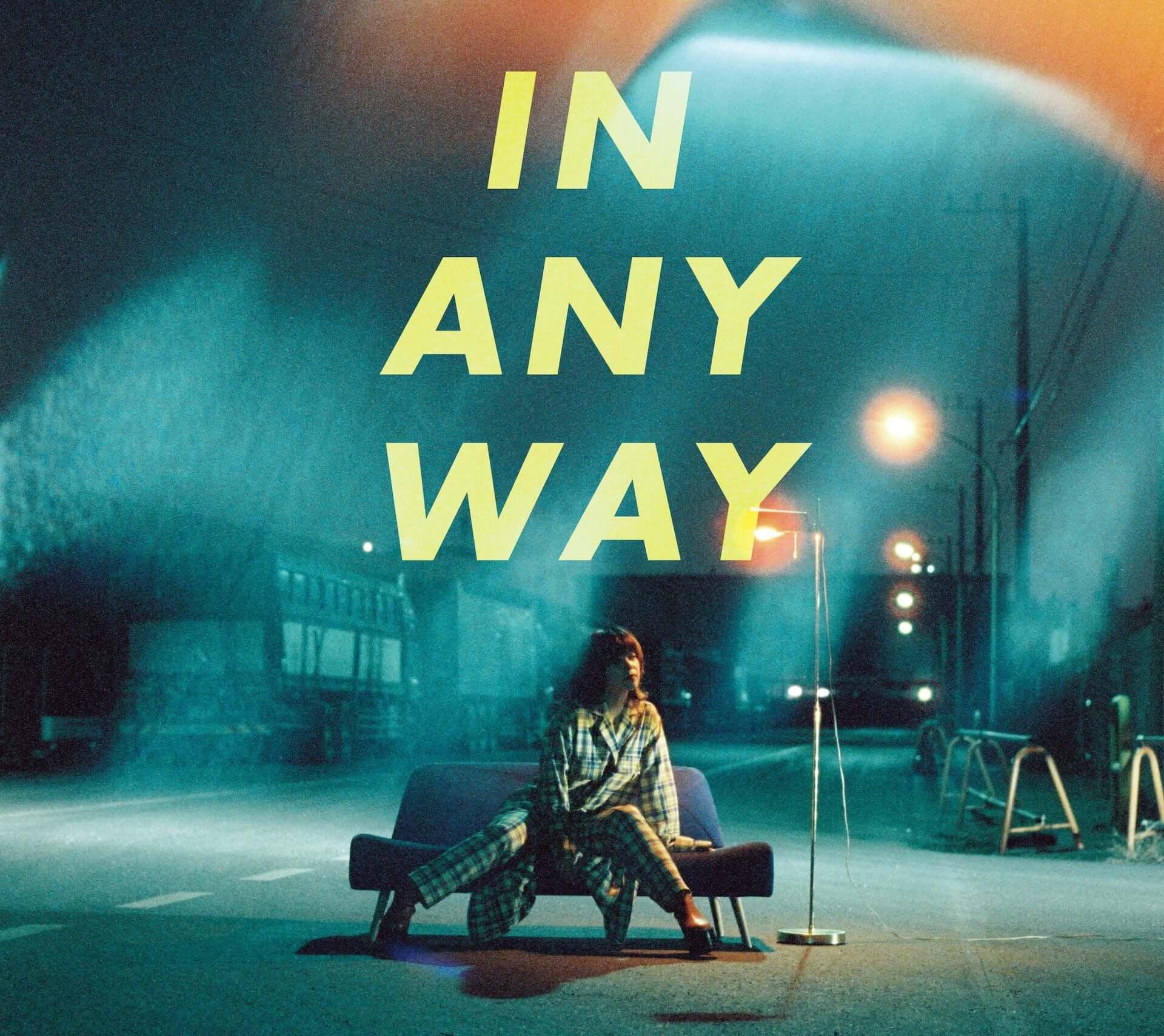 大比良瑞希の4年振りのアルバム『IN ANY WAY』が本日発売|tofubeats、七尾旅人、蔦谷好位置のコメントも到着 music200602_ohiramizuki_3-1920x1709