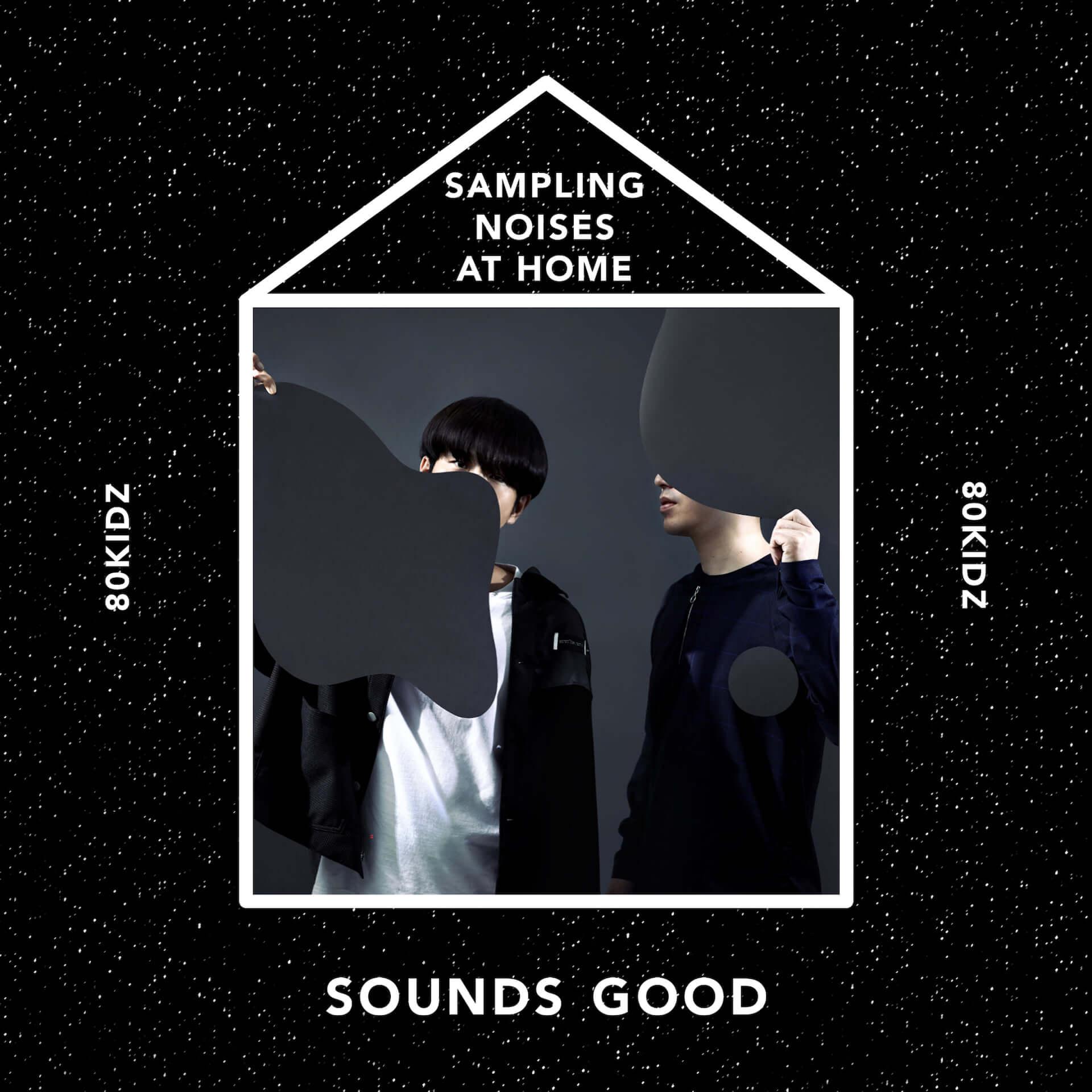 SOUNDS GOOD®とblock.fmによるコンピアルバムがリリース|80KIDZ、TAAR、Shin Sakiuraの楽曲が収録 music200603_feelsoundsgood_3-1920x1920