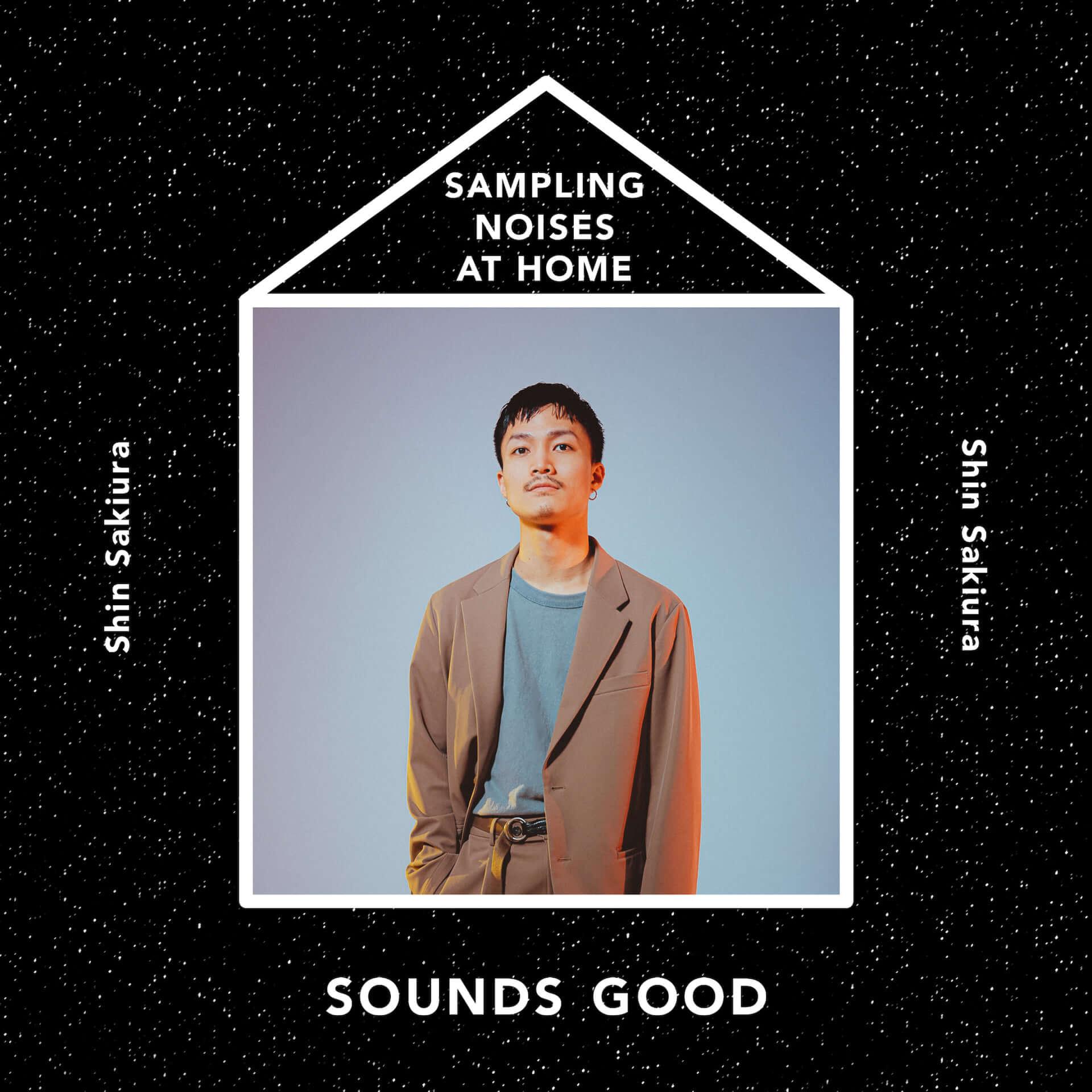 SOUNDS GOOD®とblock.fmによるコンピアルバムがリリース|80KIDZ、TAAR、Shin Sakiuraの楽曲が収録 music200603_feelsoundsgood_4-1920x1920