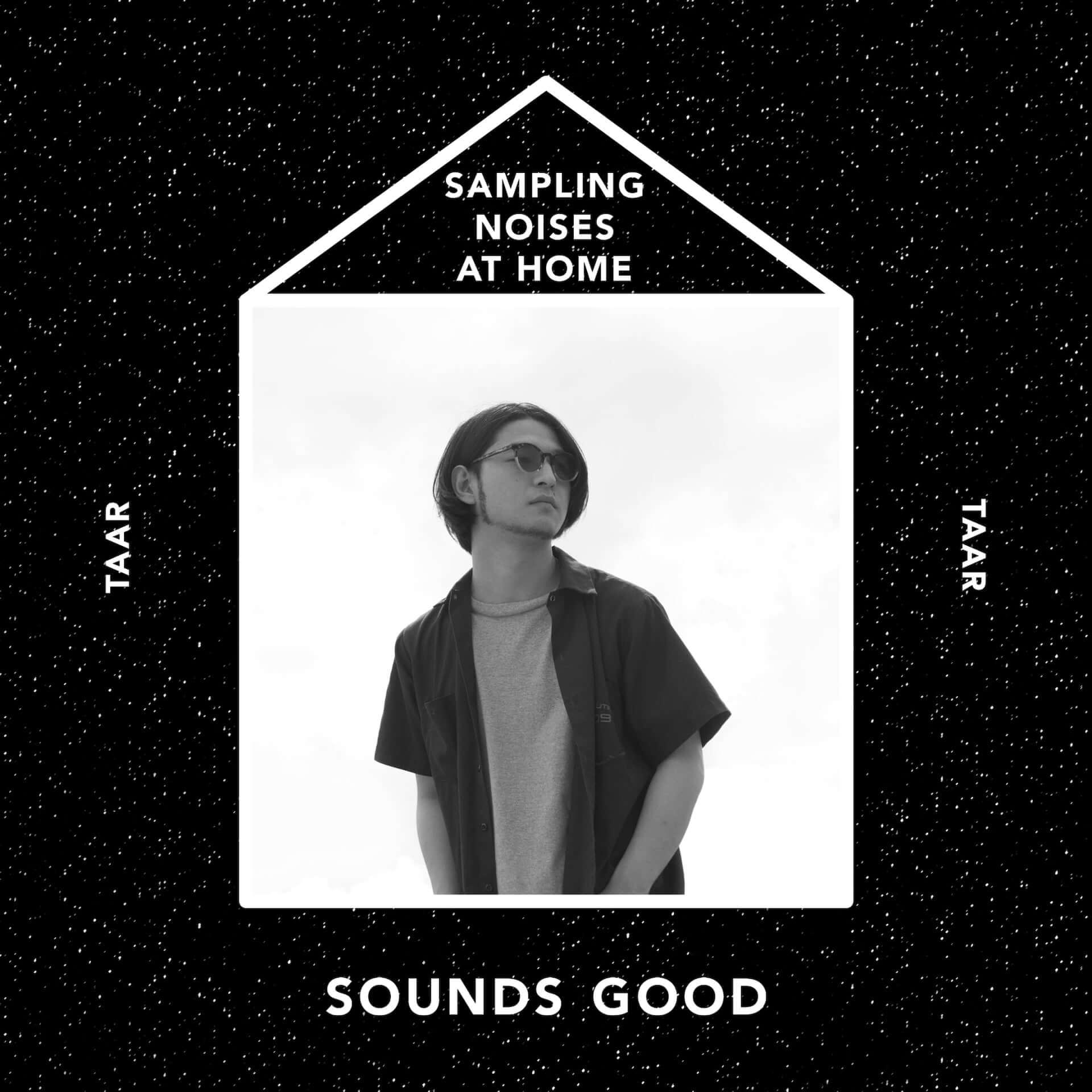 SOUNDS GOOD®とblock.fmによるコンピアルバムがリリース|80KIDZ、TAAR、Shin Sakiuraの楽曲が収録 music200603_feelsoundsgood_5-1920x1920