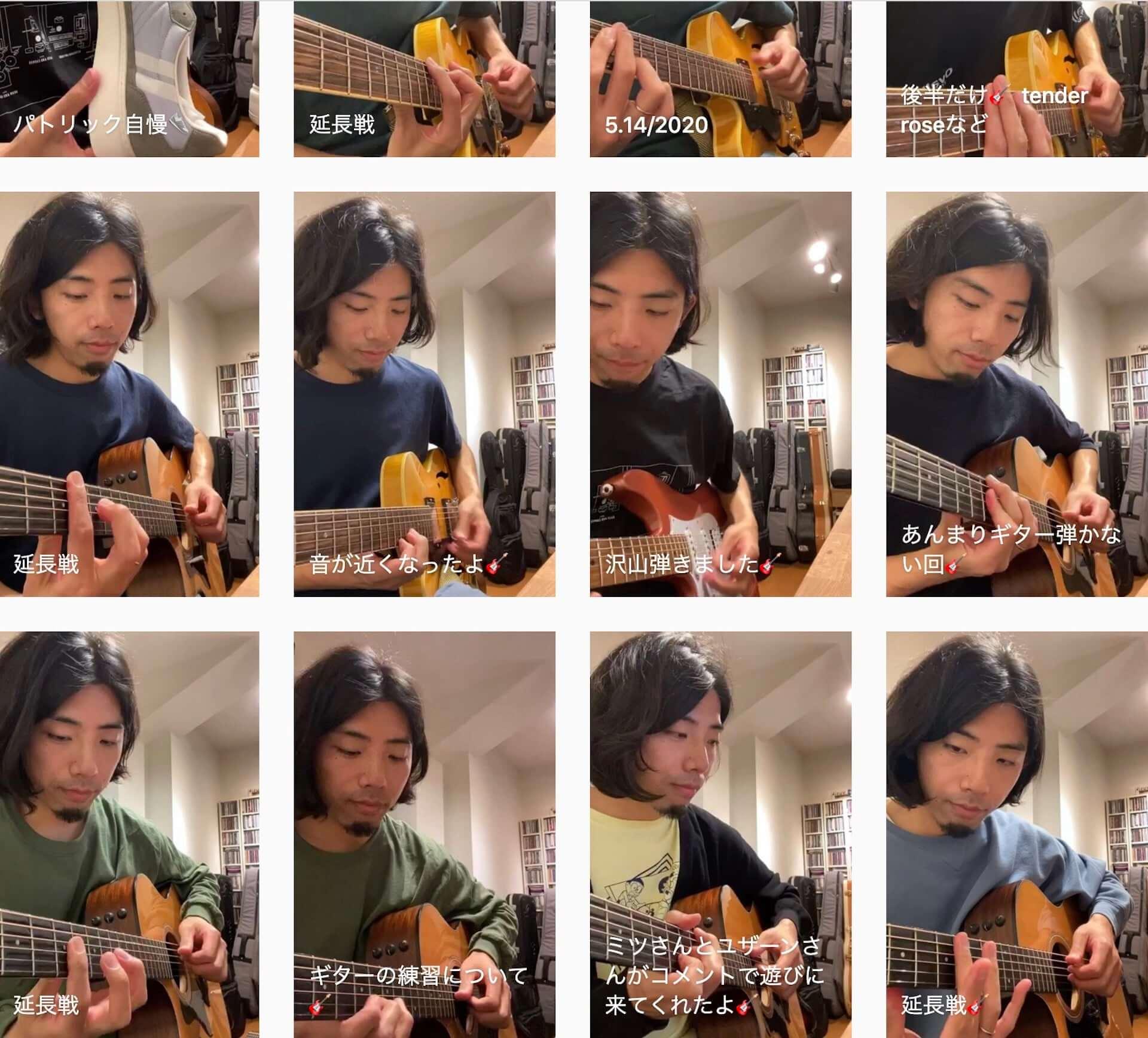 Ovallの関口シンゴがインスタライブ64日連続記録を達成!U-zhaan、Kan Sanoらのゲスト登場やリクエストプレゼントも music200603_sekiguchishingo_01-1920x1737