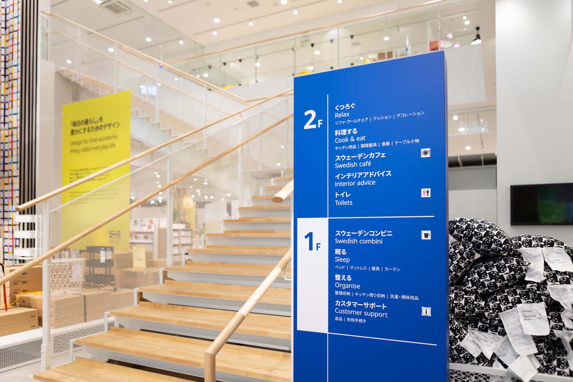 IKEAがついに原宿に登場!WITH HARAJUKUに6月8日オープン決定&内装も一部公開 lf200604_ikea_harajuku_10-1920x1280