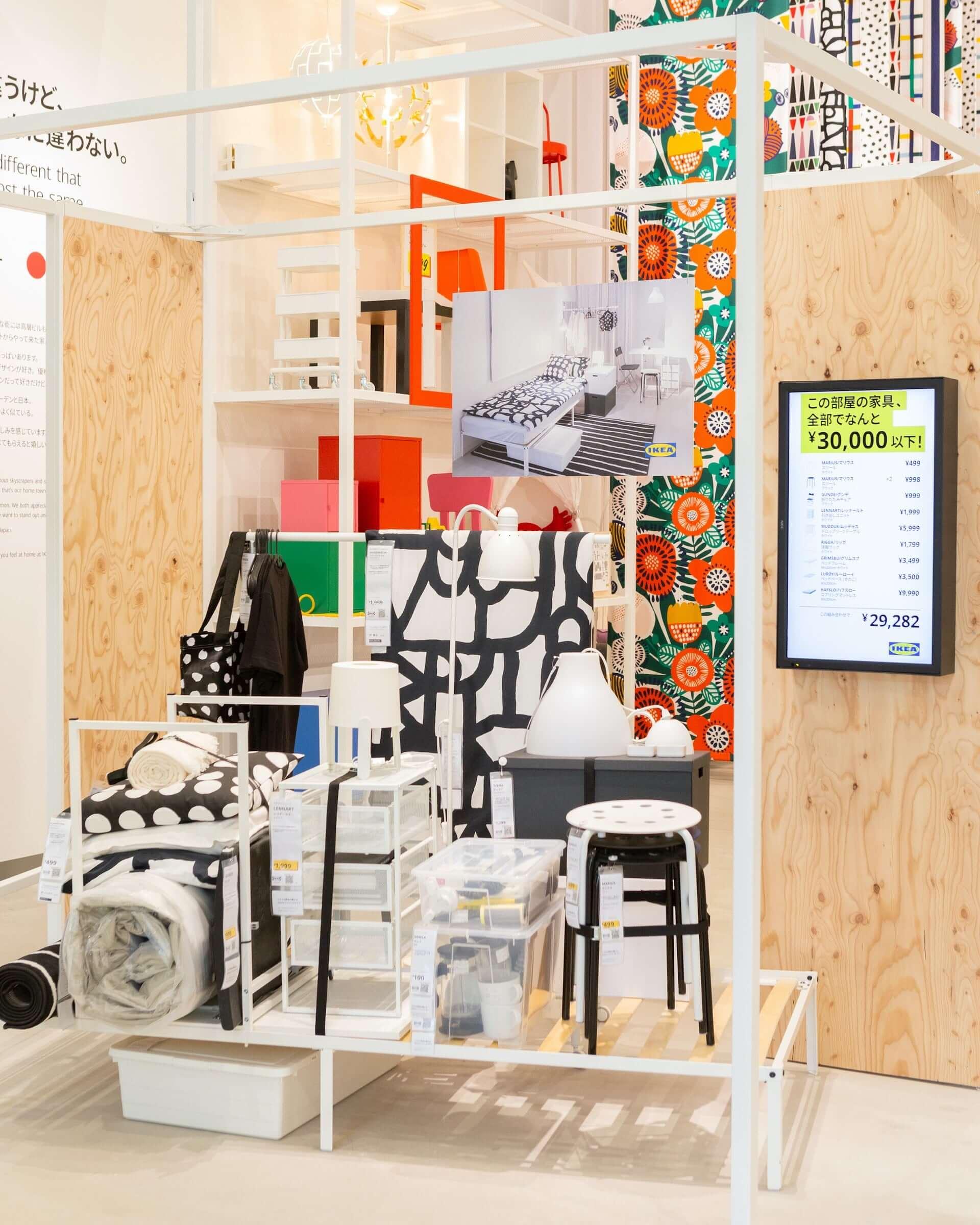 IKEAがついに原宿に登場!WITH HARAJUKUに6月8日オープン決定&内装も一部公開 lf200604_ikea_harajuku_14-1920x2400