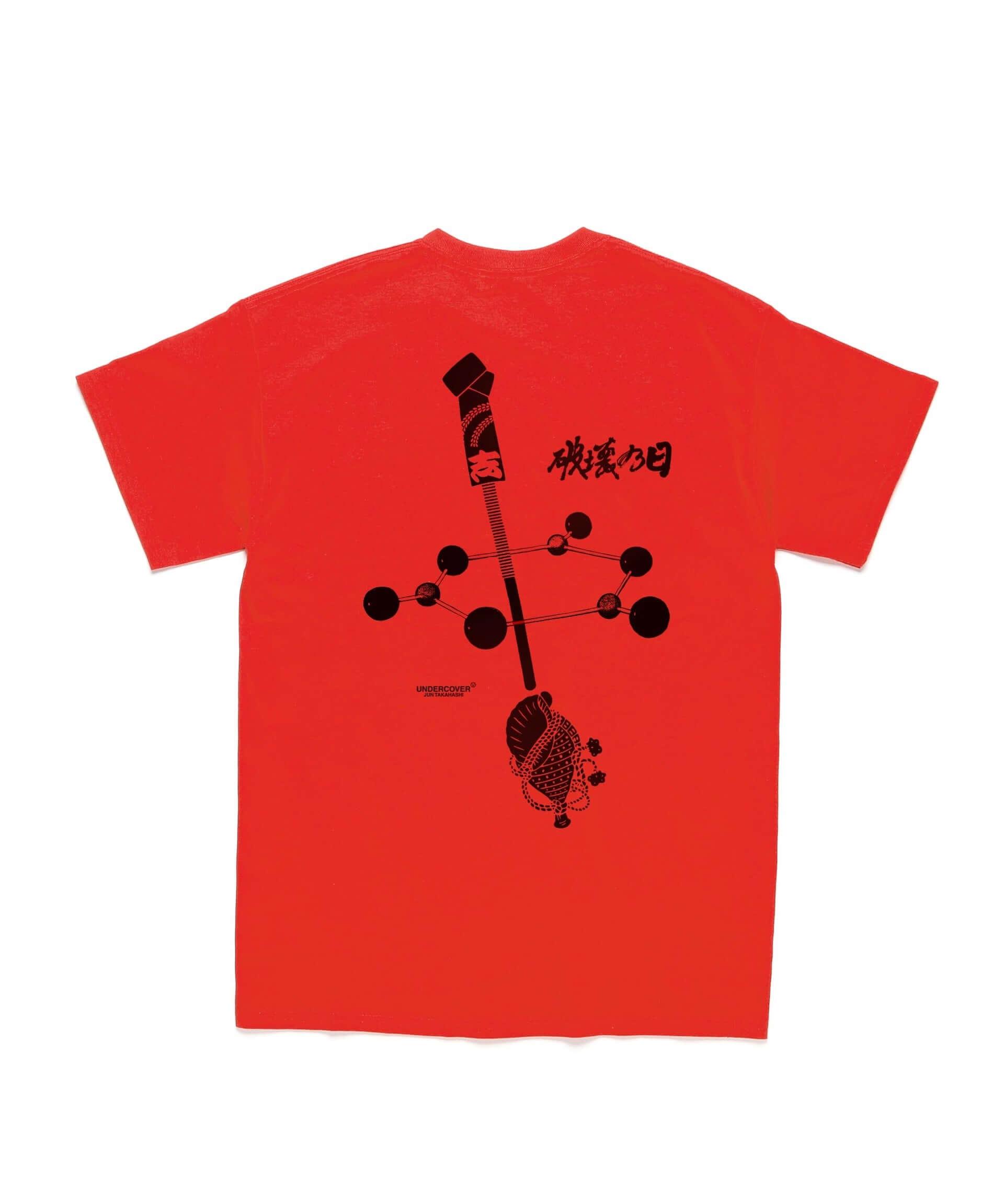 松田龍平、GEZANマヒトら出演映画『破壊の日』とUNDERCOVERのコラボTシャツが発売決定!収益は映画製作支援に lifefashion_hakainohi_1-1920x2304