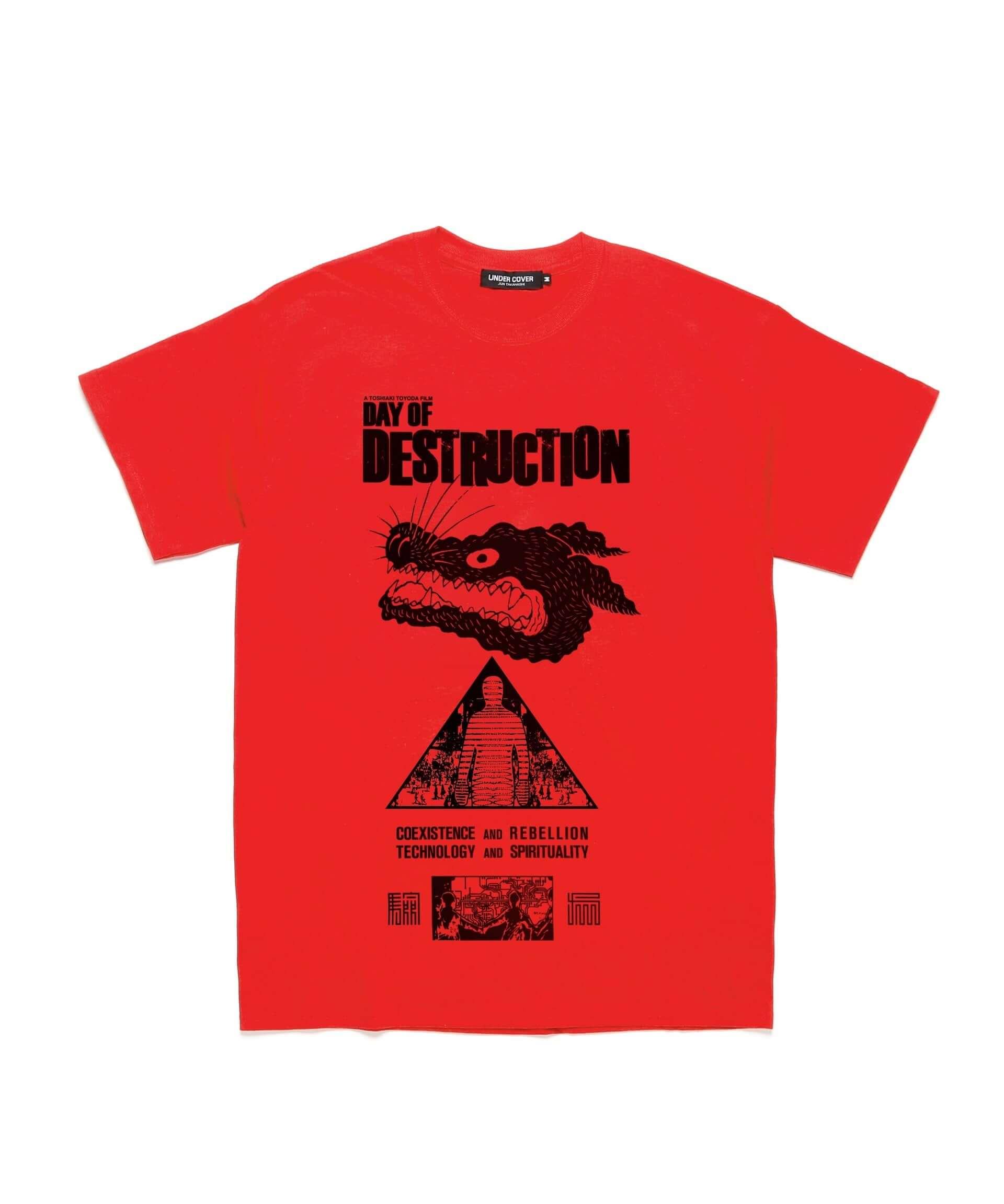 松田龍平、GEZANマヒトら出演映画『破壊の日』とUNDERCOVERのコラボTシャツが発売決定!収益は映画製作支援に lifefashion_hakainohi_2-1920x2304