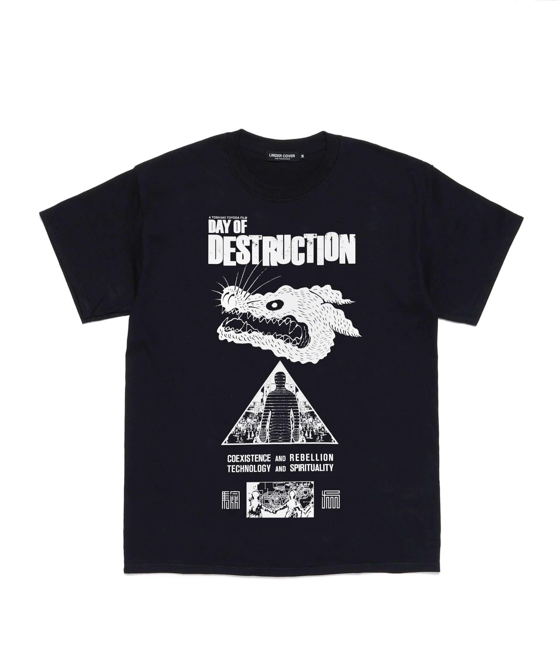 松田龍平、GEZANマヒトら出演映画『破壊の日』とUNDERCOVERのコラボTシャツが発売決定!収益は映画製作支援に lifefashion_hakainohi_4-1920x2304