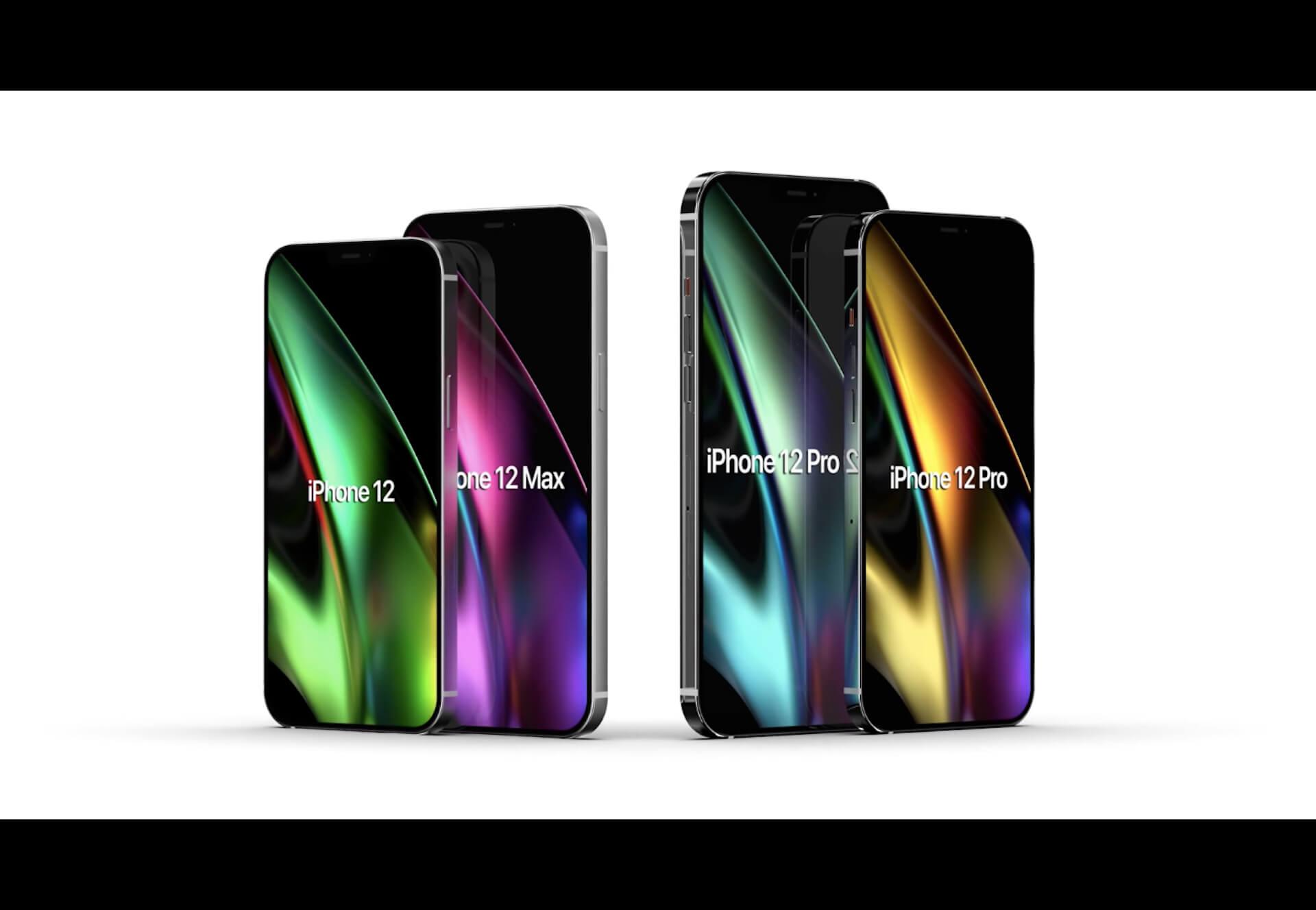 iPhone 12シリーズの6.1モデル2種が7月に大量生産開始?Samsungのディスプレイを採用しない可能性 tech200604_iphone12_main