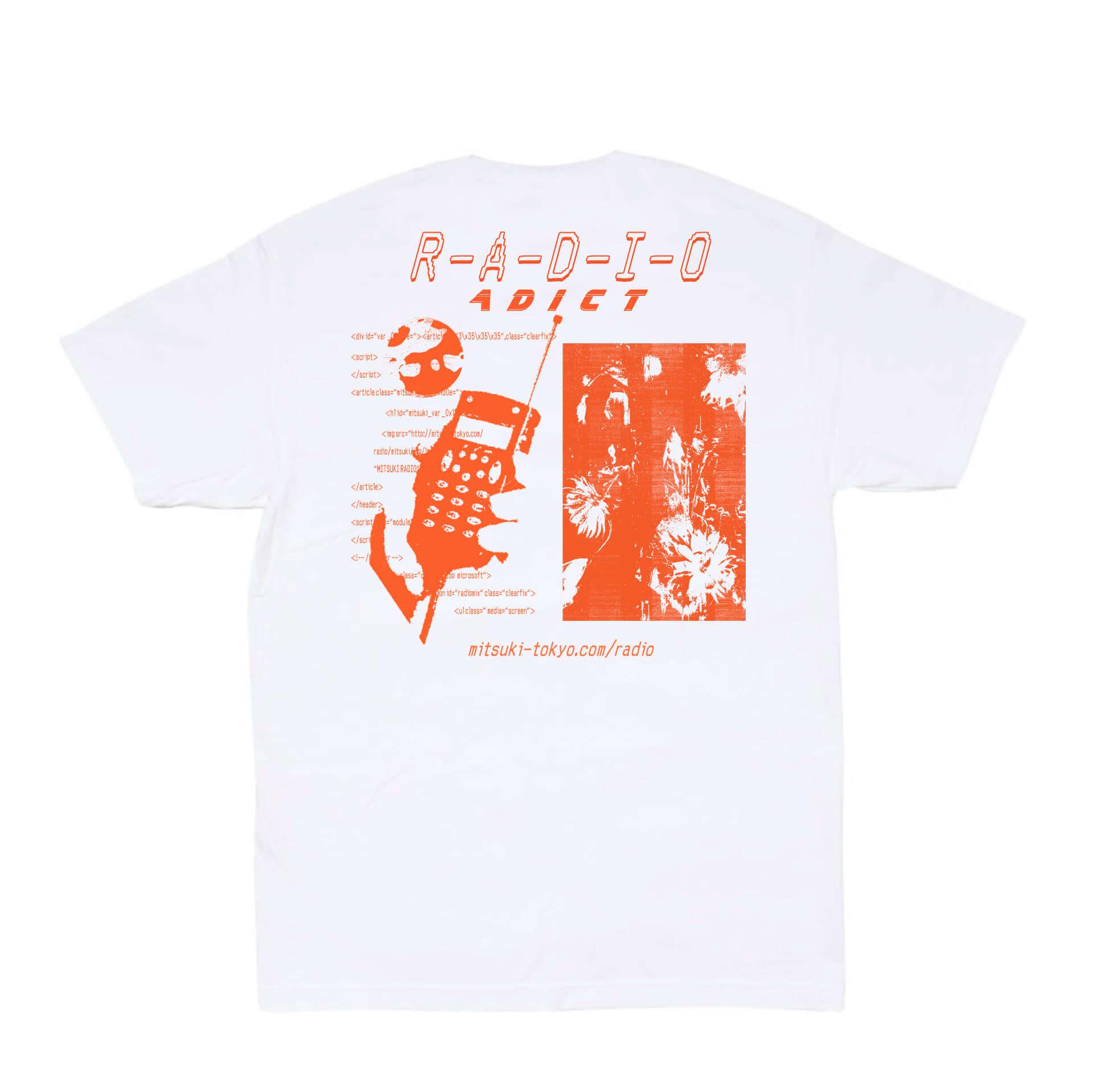 渋谷「翠月」がインターネットラジオ「MITSUKI RADIO」をスタート!Kenji Takimiのミックスや野村訓市のトークが配信 music200604_mitsukiradio_05-1920x1919