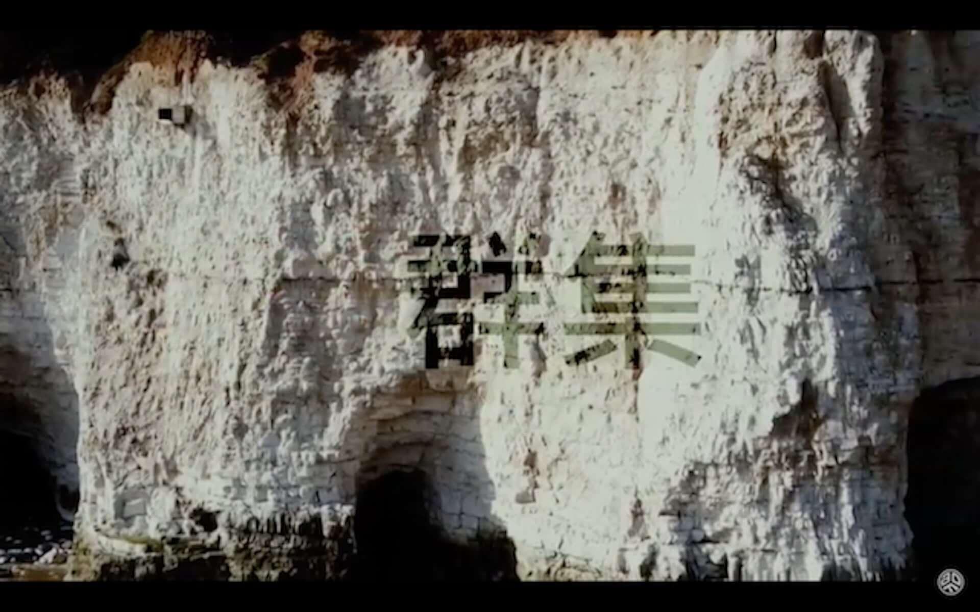 """Asian Dub Foundationが先週リリースしたばかりの最新作『Access Denied』より""""Swarm""""のMVを公開! music200605_asiandubfoundation_03-1920x1200"""