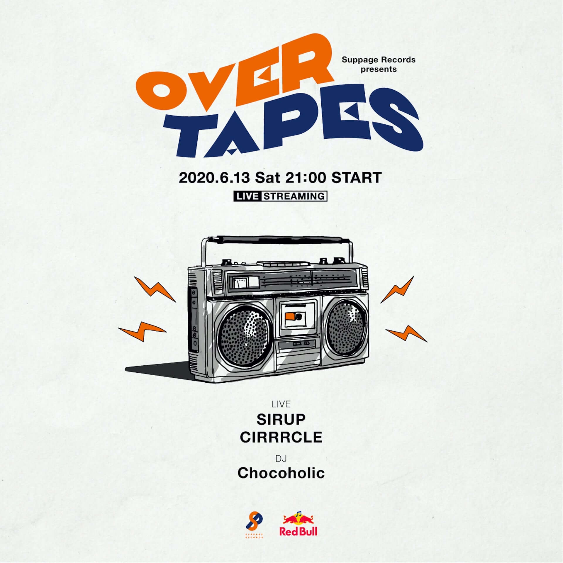 〈Suppage Records〉主催の生配信ライブ<OVERTAPES>が開催決定|SIRUP、CIRRRCLE、Chocoholicが出演 music200608_suppage_records_3-1920x1920