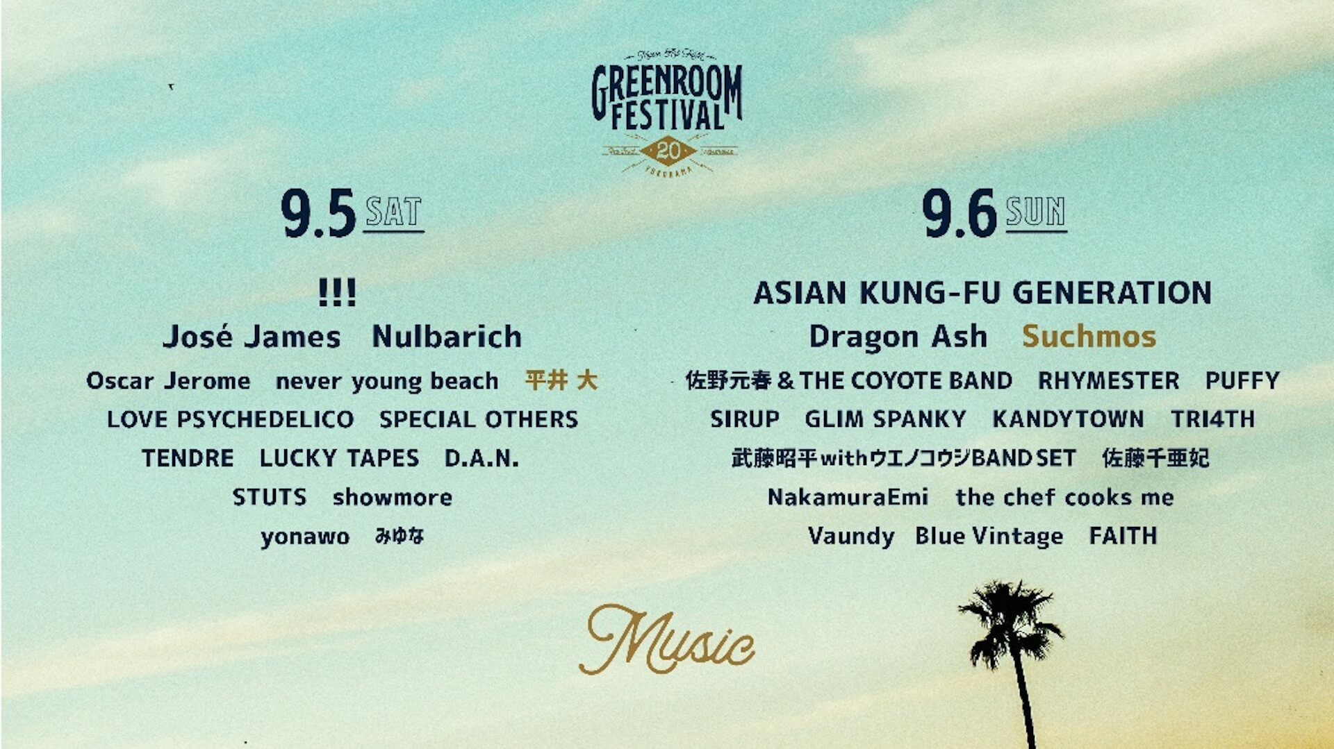 <GREENROOM FESTIVAL'20>の日割りが発表!Suchmos、平井大の出演も決定 music200608_greenroomfestival_1