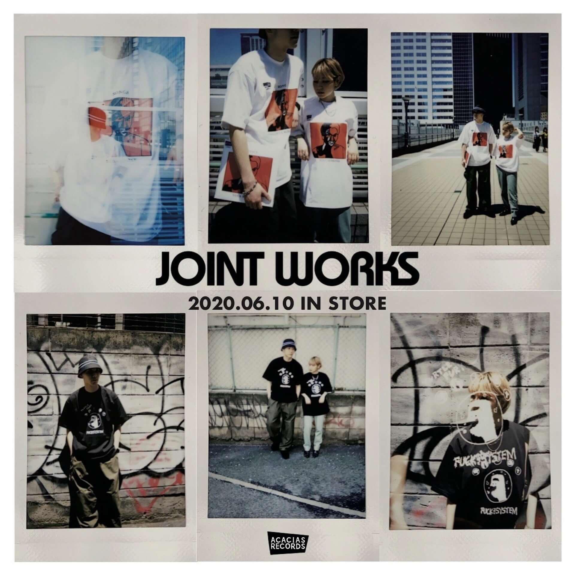 架空のレコードショップ・ACACIAS RECORDSのTシャツがJOINT WORKSにて販売決定|先着でステッカーもプレゼント lf200609_acaciasrecords_2-1920x1920