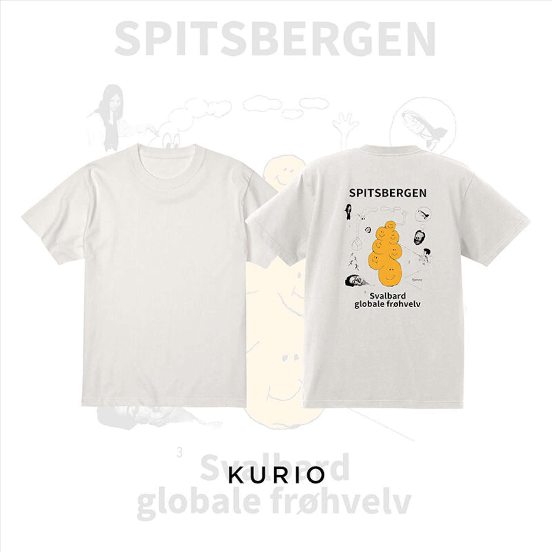 札幌の重要ベニュー・PROVOから新たなデザインTシャツがリリース|YOSHIROTTEN、KURiOら5名が参加 music200610_sapporo_provo_5-1920x1920