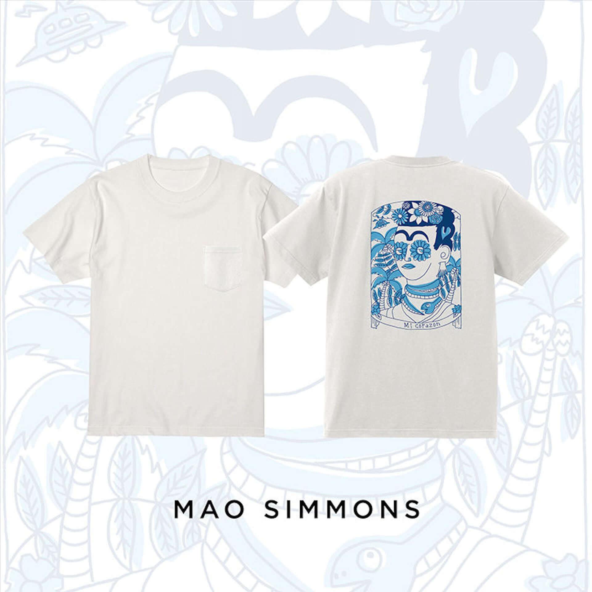 札幌の重要ベニュー・PROVOから新たなデザインTシャツがリリース|YOSHIROTTEN、KURiOら5名が参加 music200610_sapporo_provo_6-1920x1920