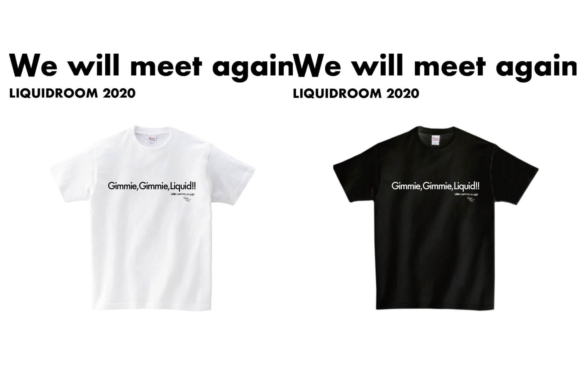 メッセージTシャツ・プロジェクト〈We will meet again〉にOGRE YOU ASSHOLEと踊ってばかりの国が登場 liquidroom1