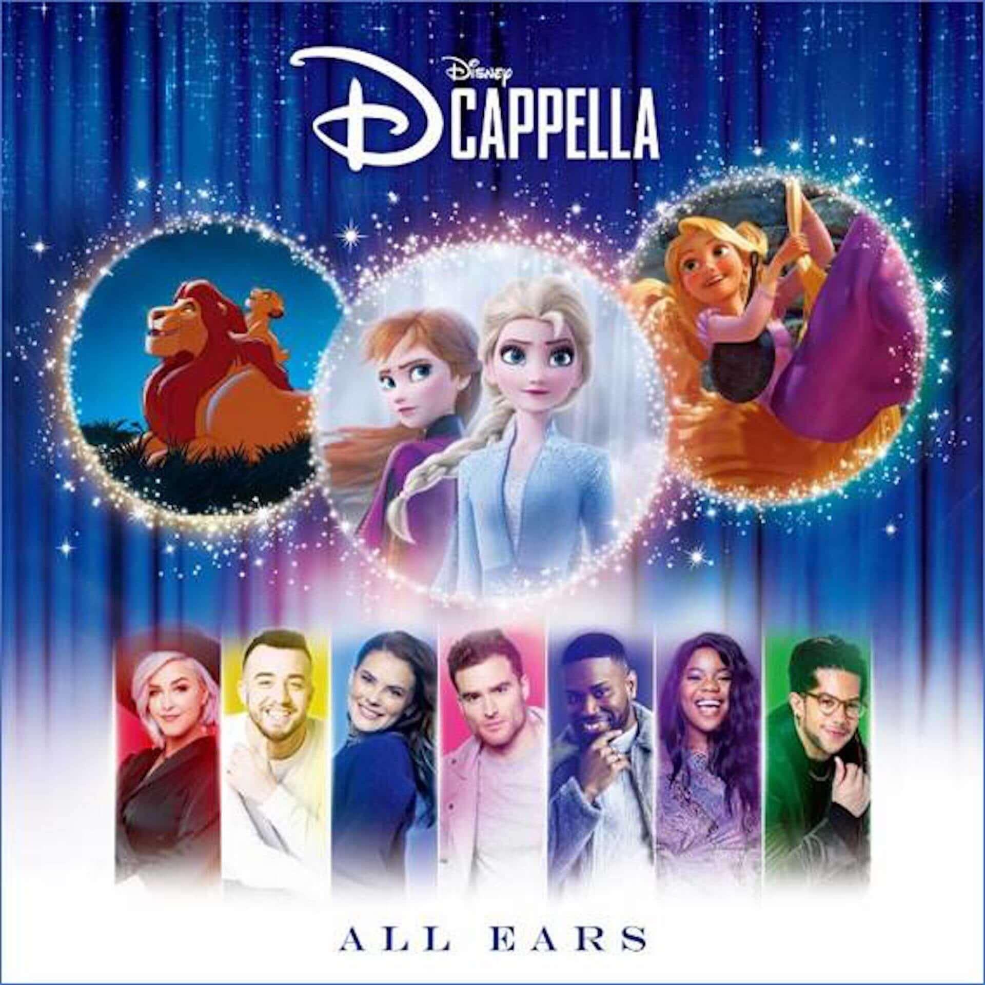 ディズニーの名曲を声だけで表現する「ディカペラ」がニューアルバムをリリース!『アナと雪の女王2』『アラジン』の楽曲が収録 music200610_dcappella_02-1920x1920