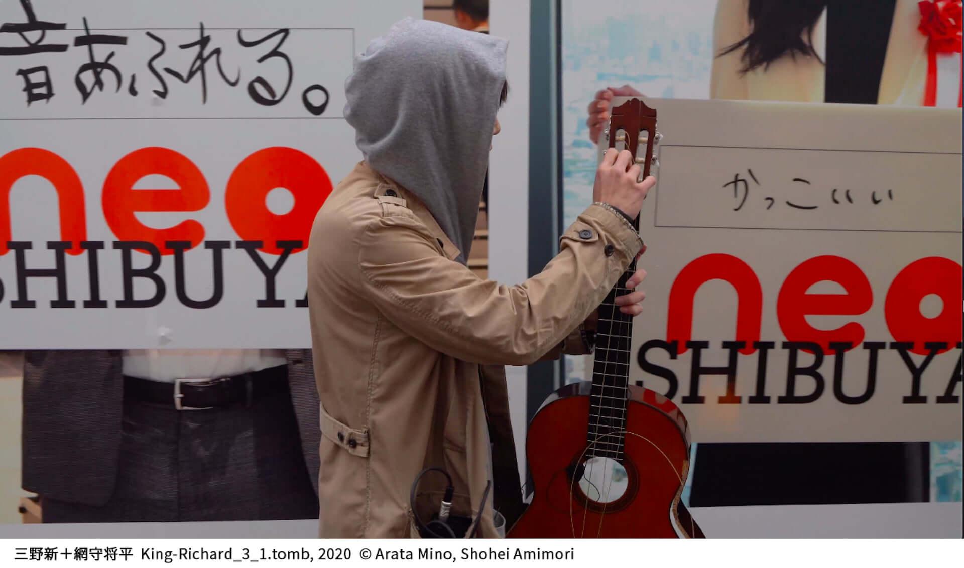 蔦屋書店にて<東京フォトグラフィックリサーチ>開催決定!小山泰介や永田康祐らが東京をテーマに写真・映像作品を制作 b047b0b5217d20774e88f61bbb9baf21-1920x1132