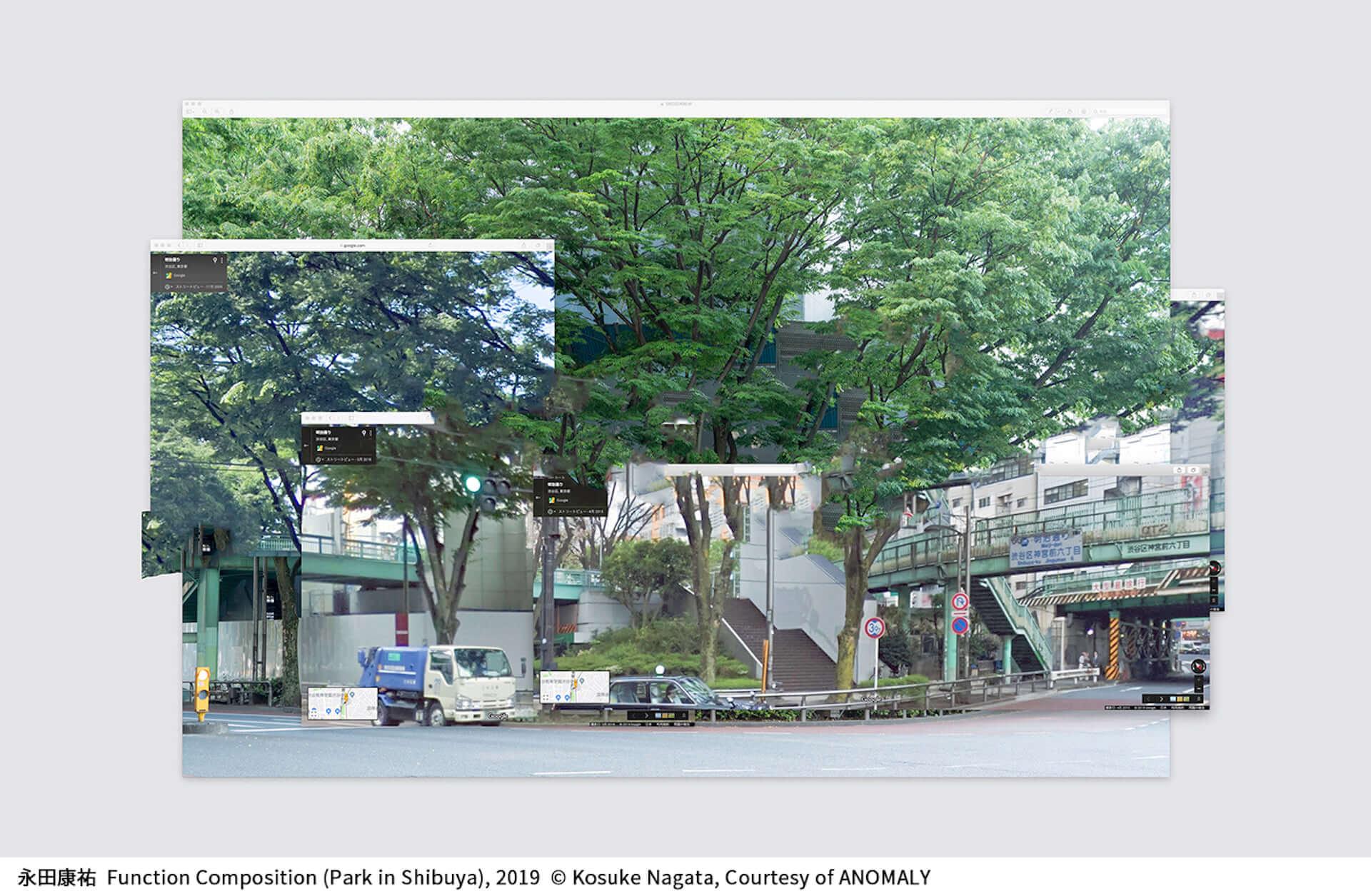 蔦屋書店にて<東京フォトグラフィックリサーチ>開催決定!小山泰介や永田康祐らが東京をテーマに写真・映像作品を制作 a732078b03247a480cf7b4ad0aeedf3f-1920x1255