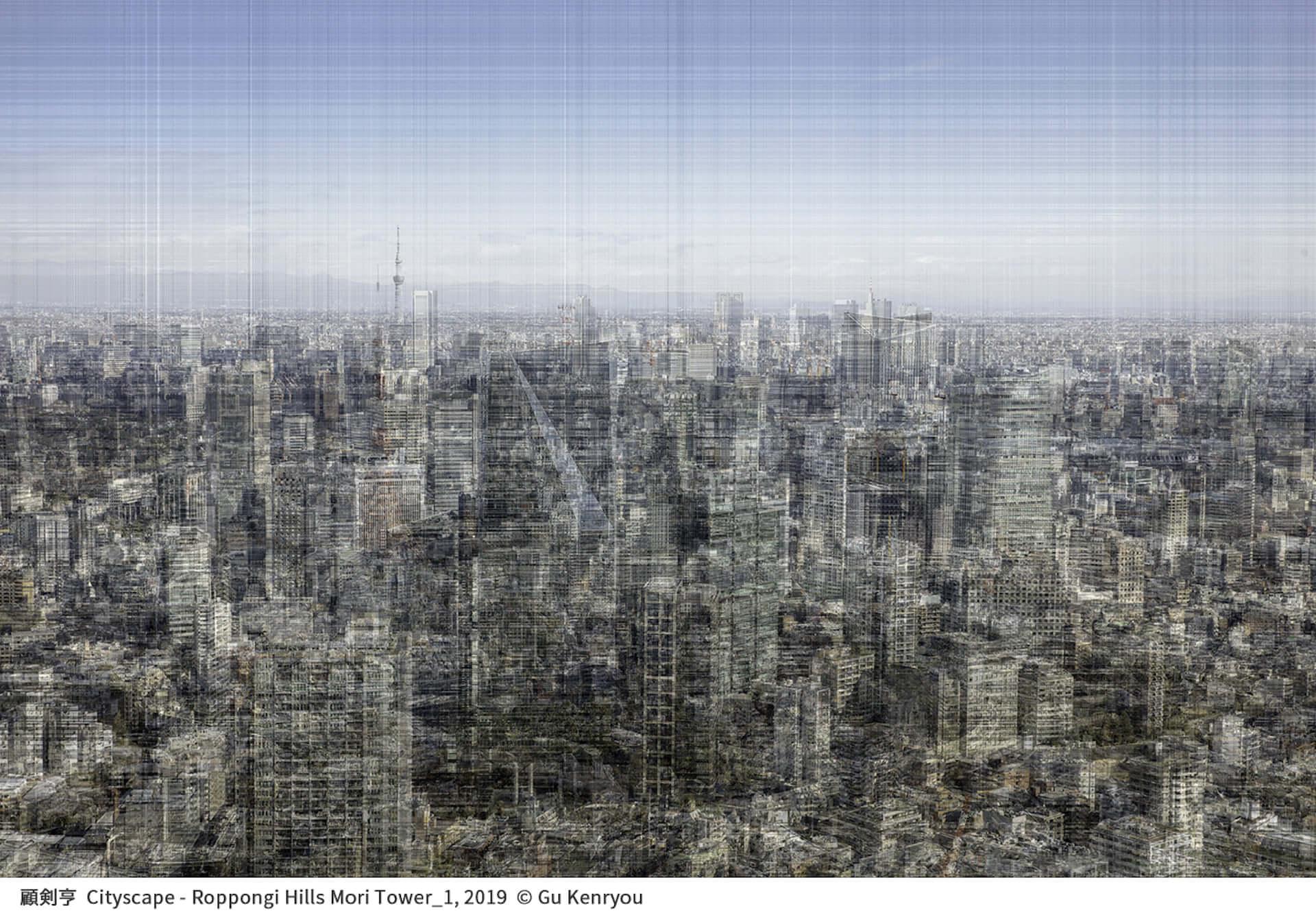 蔦屋書店にて<東京フォトグラフィックリサーチ>開催決定!小山泰介や永田康祐らが東京をテーマに写真・映像作品を制作 cdaf4665e852512ec53220a552bfbf20-1920x1335