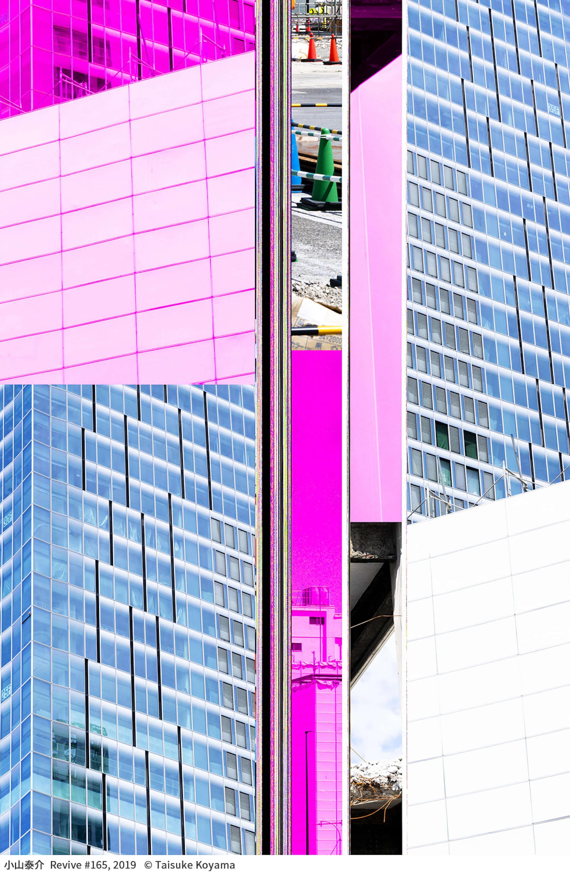 蔦屋書店にて<東京フォトグラフィックリサーチ>開催決定!小山泰介や永田康祐らが東京をテーマに写真・映像作品を制作 dee70c4bfca3575c2805880e1284b2ea-1920x2946