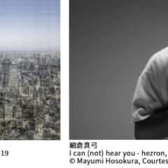 東京フォトグラフィックリサーチ