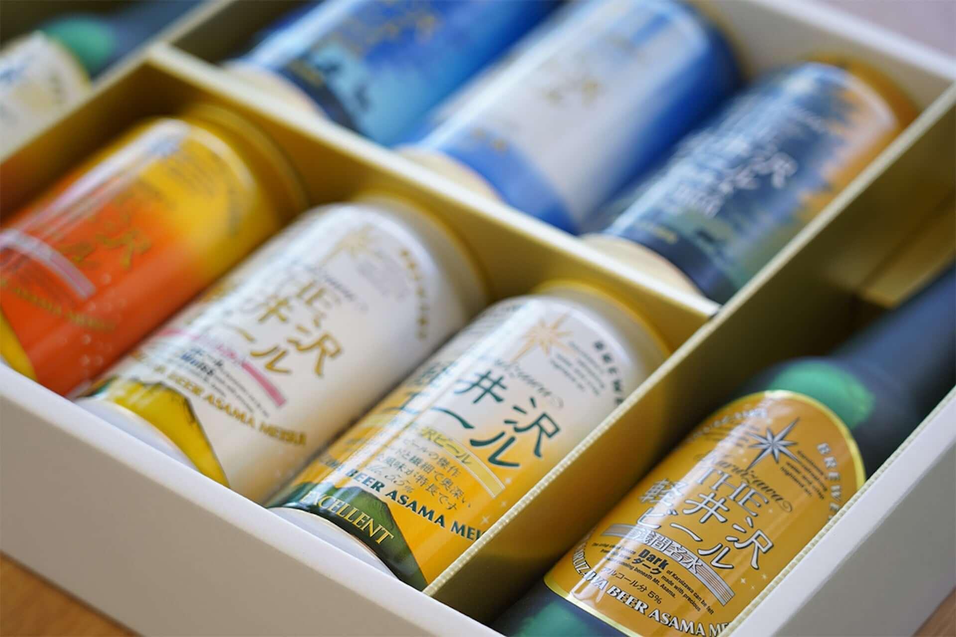 父の日限定の地ビール・クラフトビール8本飲み比べセットが登場!感謝のメッセージ付きギフトボックス gourmet200611_karuizawabeer_01-1920x1280