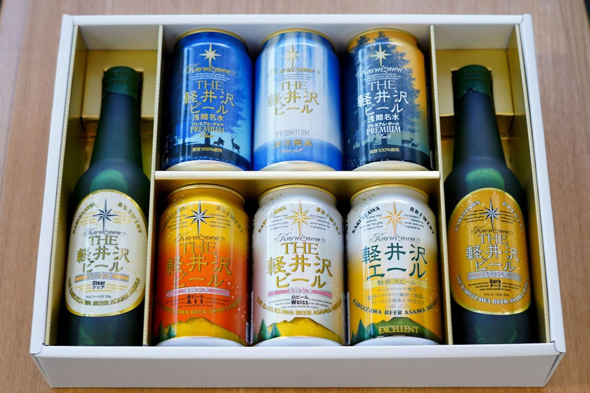 父の日限定の地ビール・クラフトビール8本飲み比べセットが登場!感謝のメッセージ付きギフトボックス gourmet200611_karuizawabeer_03-1920x1280