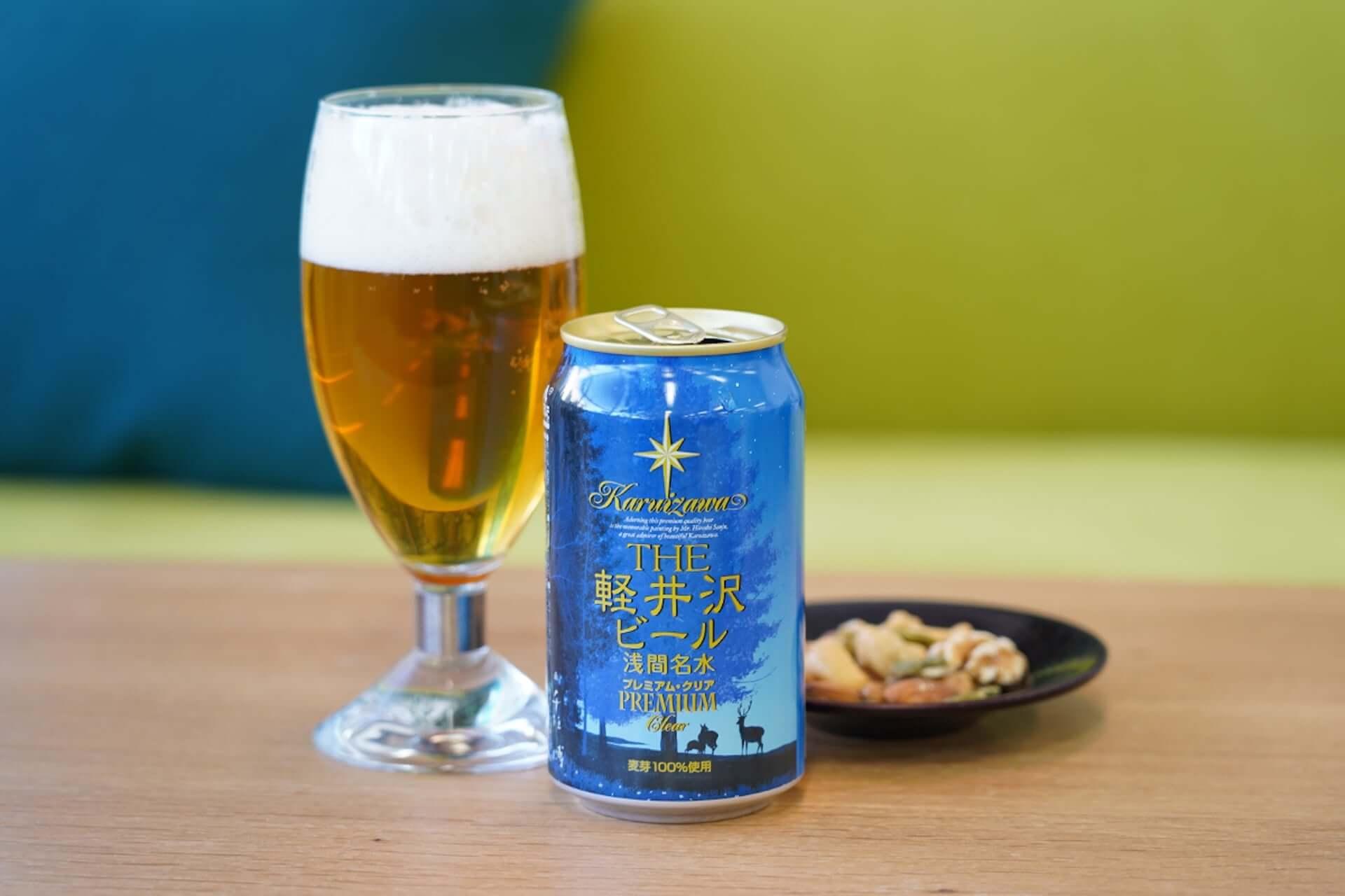 父の日限定の地ビール・クラフトビール8本飲み比べセットが登場!感謝のメッセージ付きギフトボックス gourmet200611_karuizawabeer_08-1920x1280