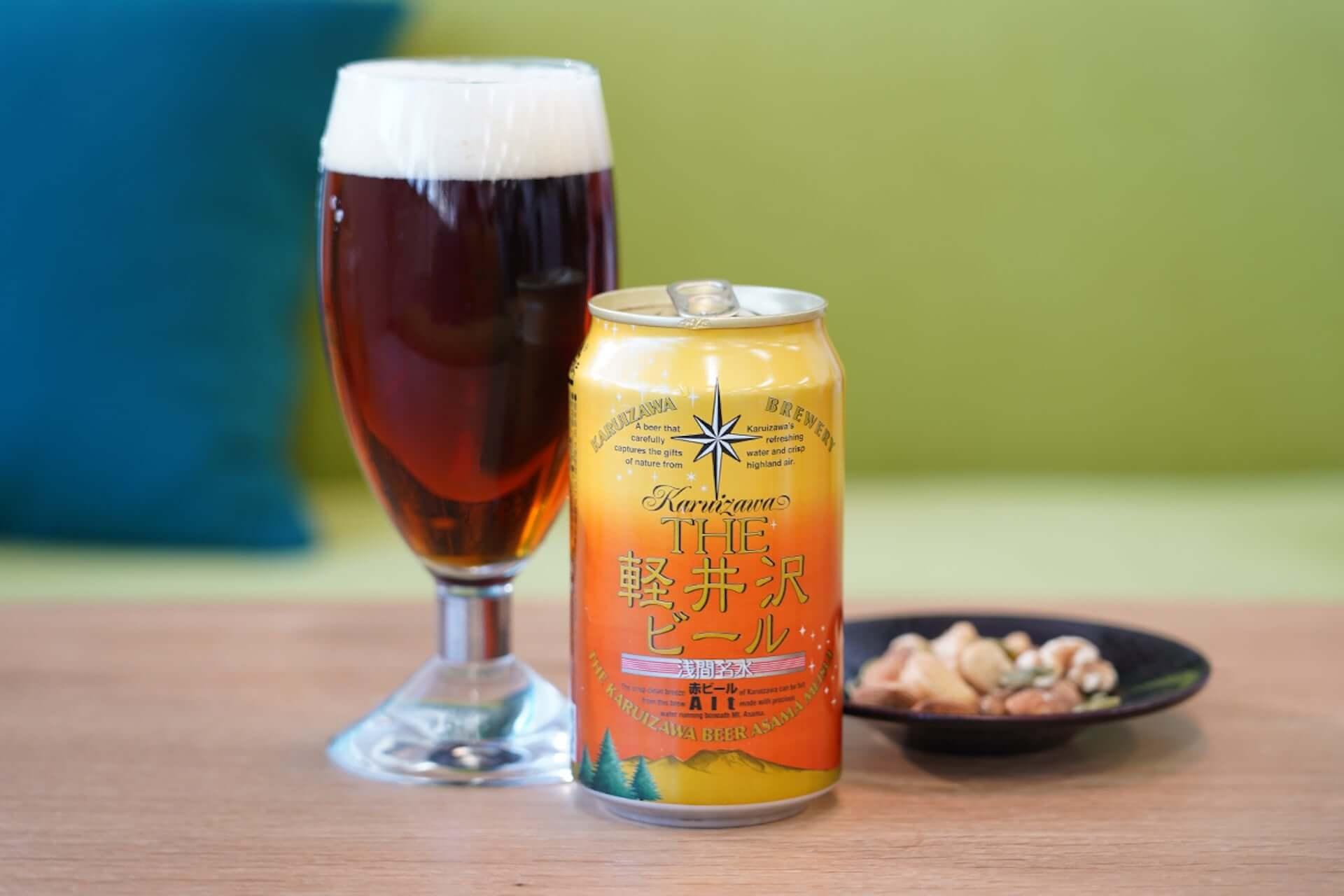 父の日限定の地ビール・クラフトビール8本飲み比べセットが登場!感謝のメッセージ付きギフトボックス gourmet200611_karuizawabeer_09-1920x1280