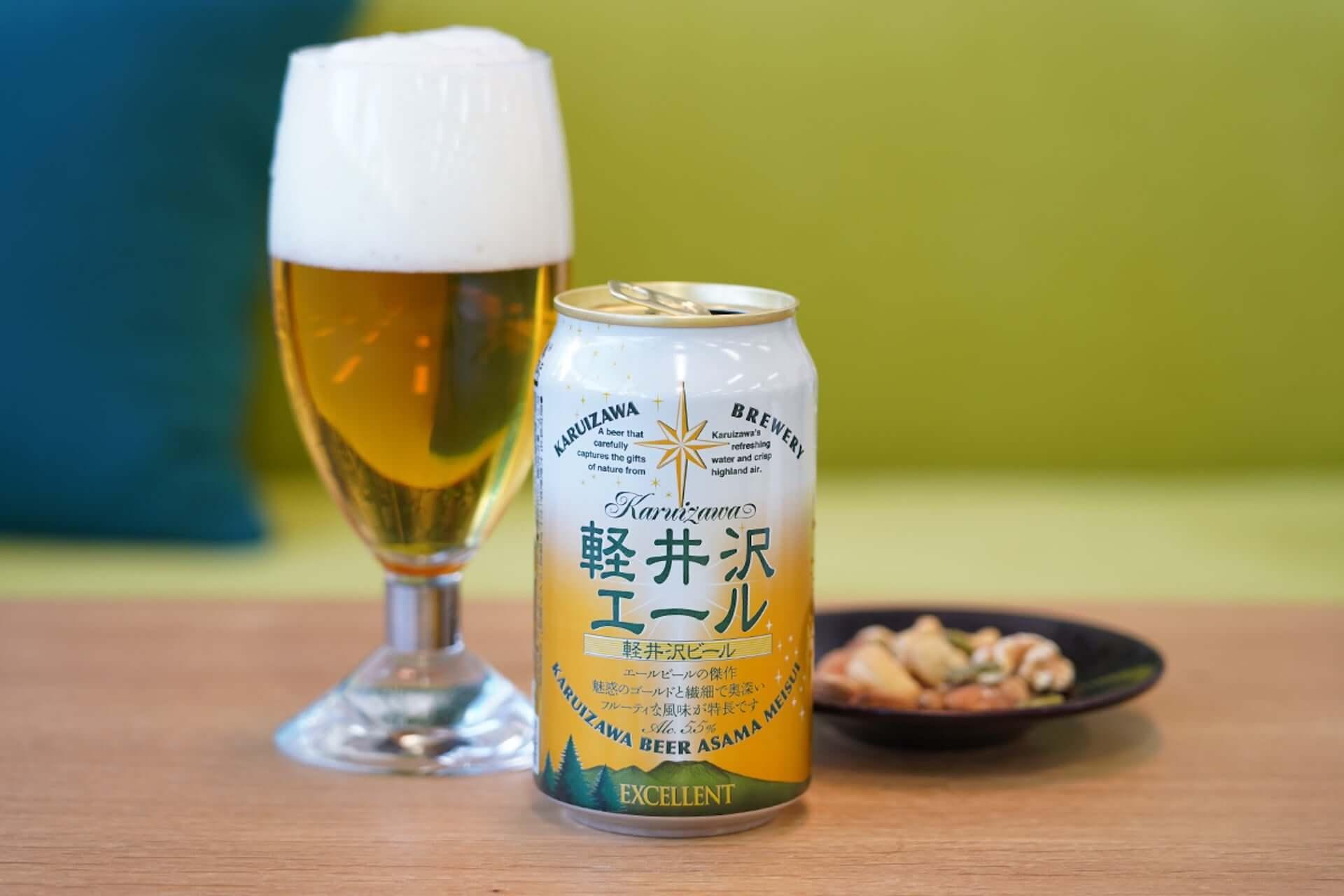 父の日限定の地ビール・クラフトビール8本飲み比べセットが登場!感謝のメッセージ付きギフトボックス gourmet200611_karuizawabeer_10-1920x1280