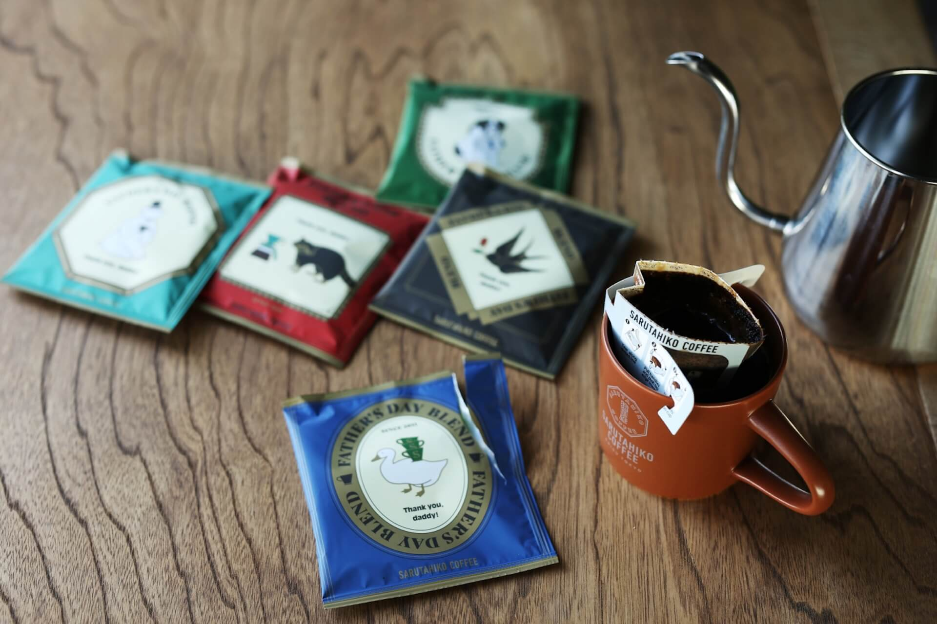 豆・ドリップバッグを選べる猿田彦珈琲の『ファザーズデイギフトセット』が登場!オンライン限定オリジナルグッズセットも gourmet_sarutacoffee_01