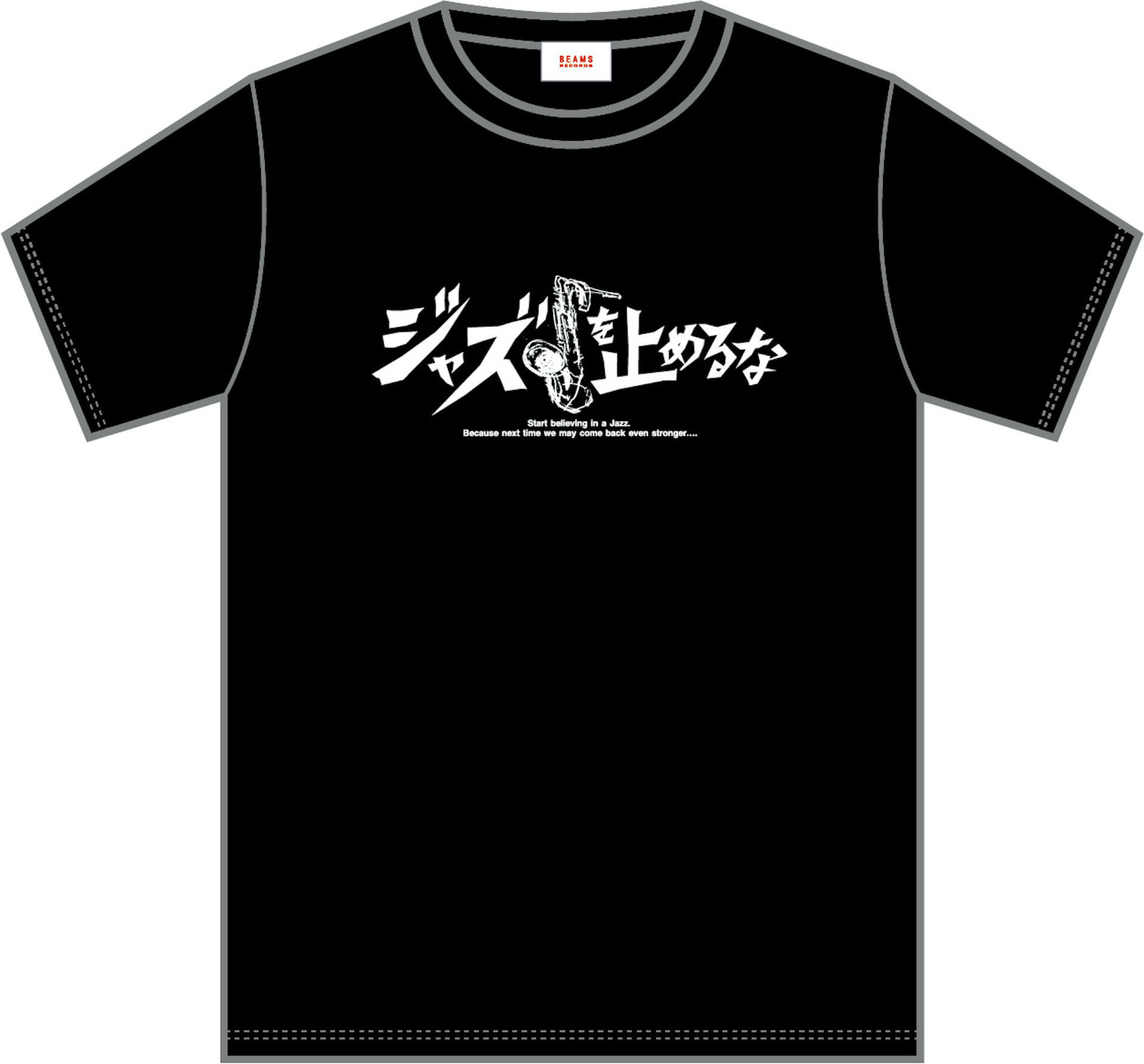 J-WAVE × BEAMS RECORDSのTシャツ第2弾が受注販売開始!本秀康、cherry chill will、TOWA TEIらが参加 music200612_jwave_beamsrecords_05