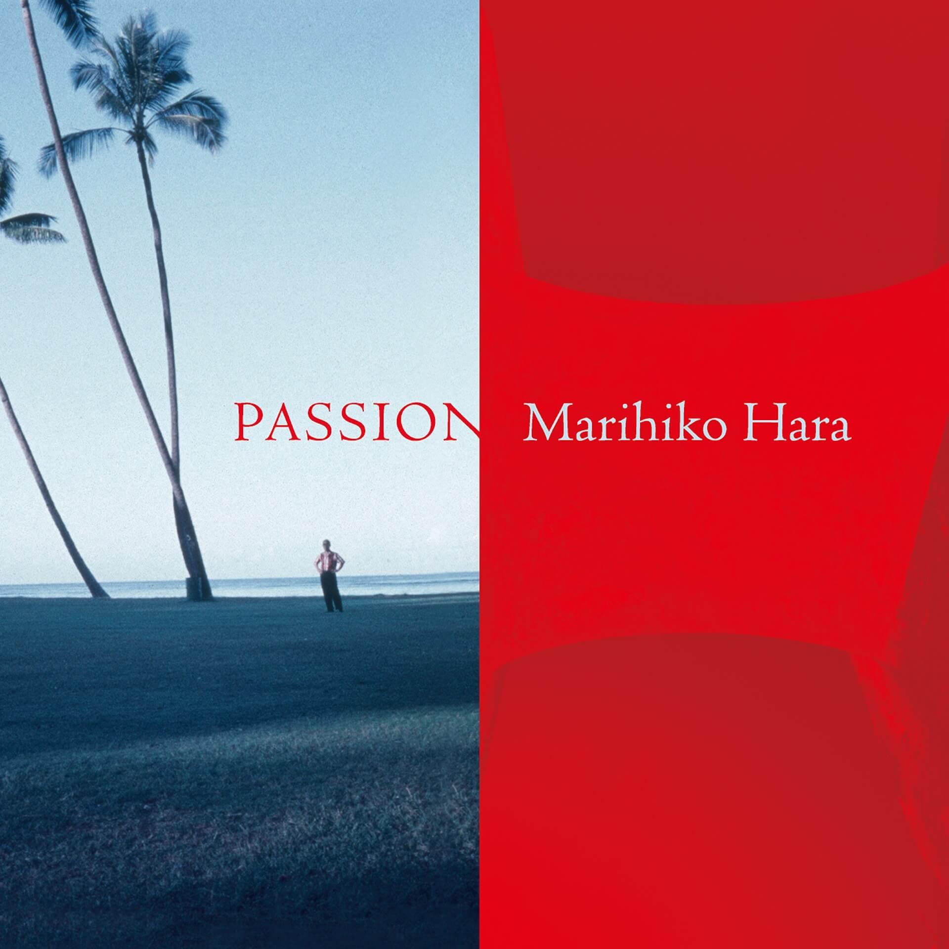 原 摩利彦の最新作『PASSION』より、森山未來参加の表題曲MVが公開!購入者特典はスコット・ウォーカーのカバー収録CD music200514_haramarihiko_mv_01