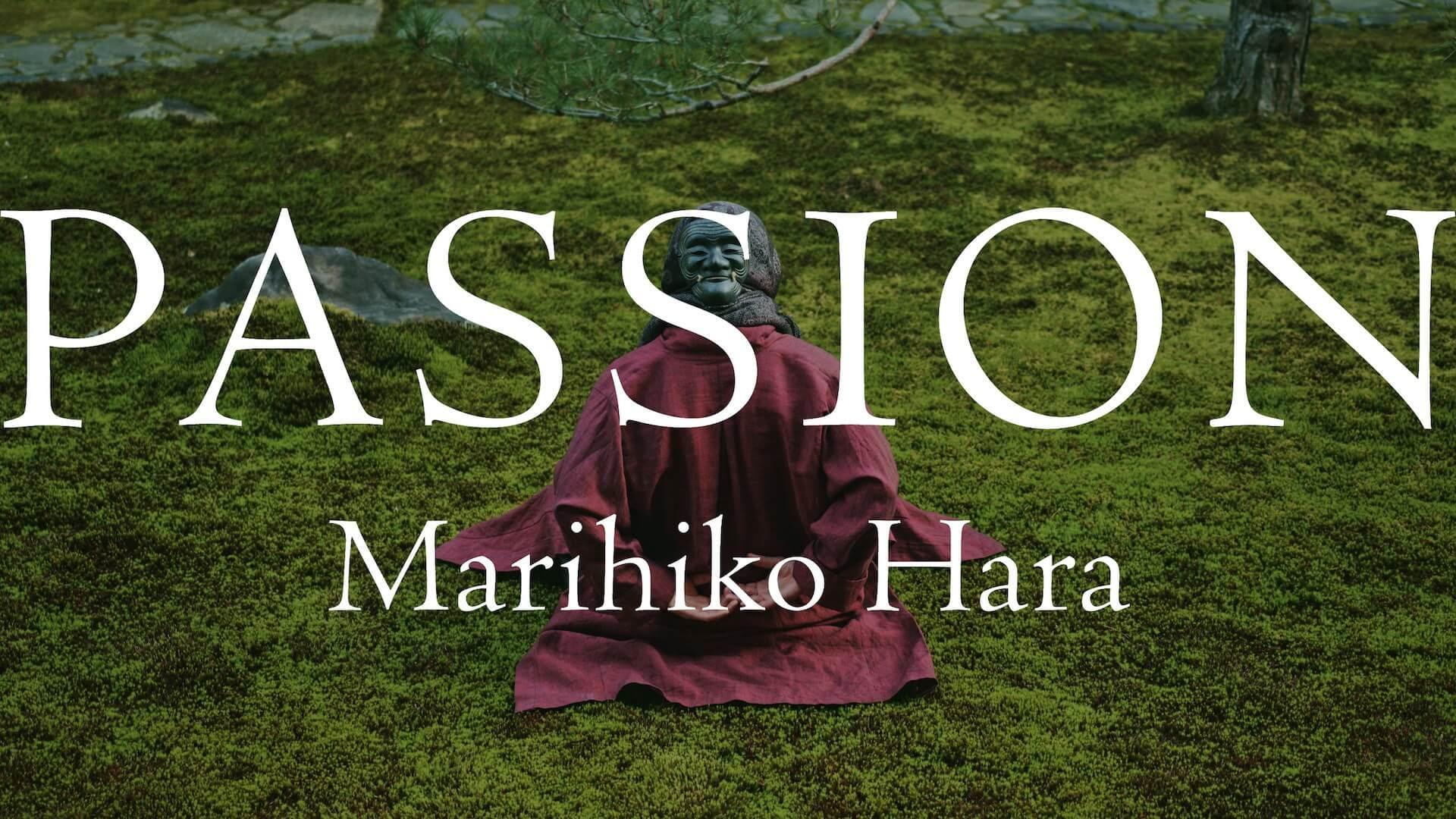 原 摩利彦の最新作『PASSION』より、森山未來参加の表題曲MVが公開!購入者特典はスコット・ウォーカーのカバー収録CD music200514_haramarihiko_mv_06