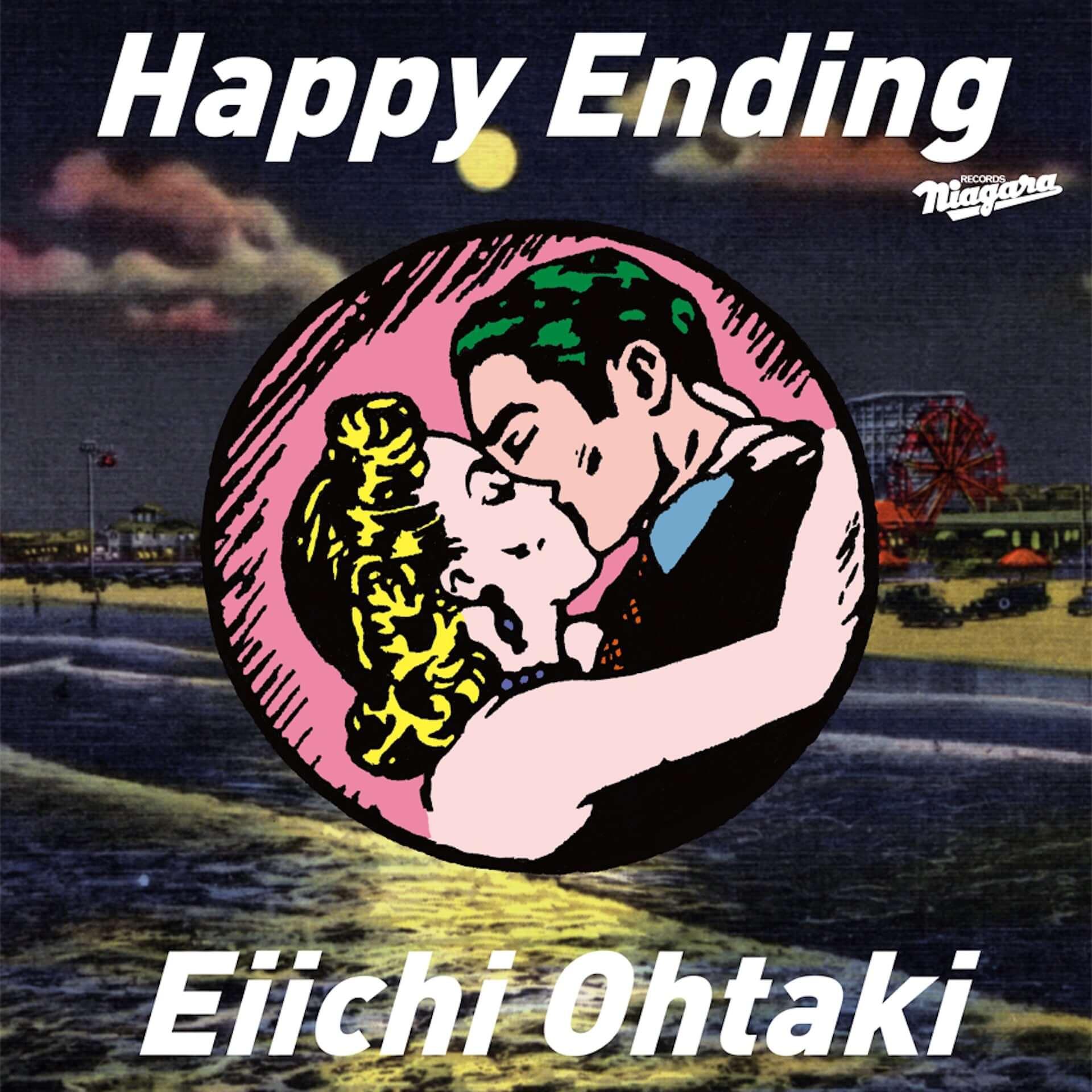 大滝詠一50周年記念盤『Happy Ending』のアナログ完全生産限定盤がアンコールプレス決定!<CITY POP on VINYL 2020>にも参加 music200615_happyending_1-1920x1920