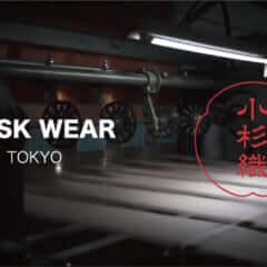 MASK WEAR TOKYO
