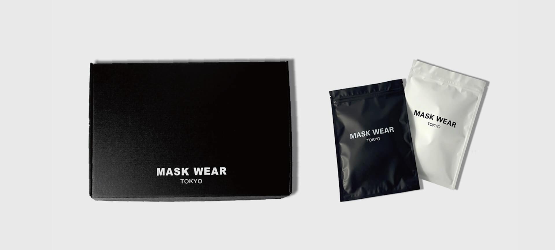 高機能マスクをファッションに!ファッションマスクに特化したECサイト「MASK WEAR TOKYO」がローンチ life200615_maskwear_5