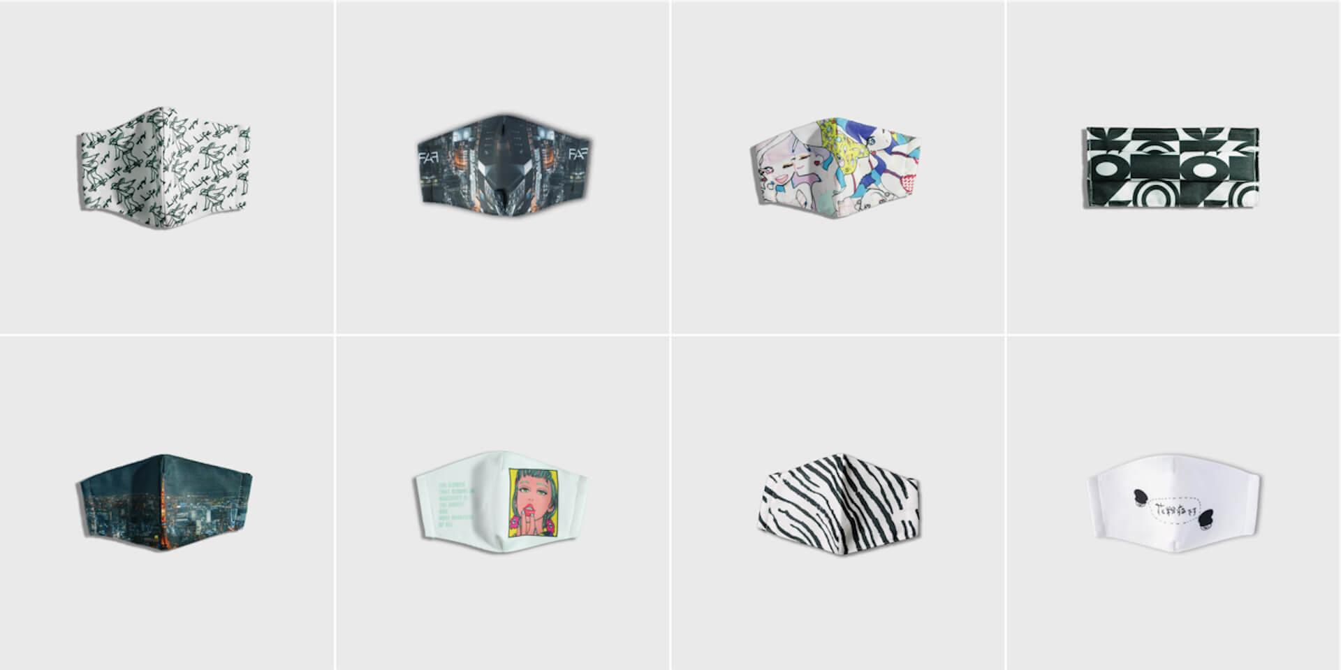 高機能マスクをファッションに!ファッションマスクに特化したECサイト「MASK WEAR TOKYO」がローンチ life200615_maskwear_6
